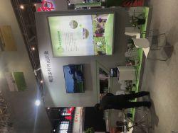 2017中国江苏现代农业科技大会