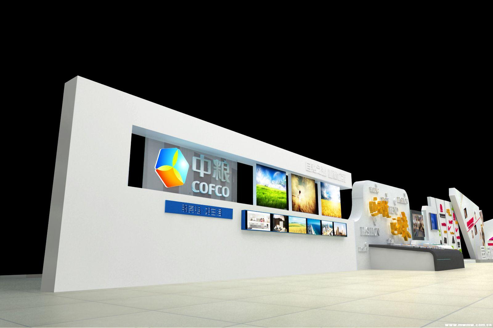 七字形房屋200平米平面设计图展示
