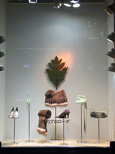 论坛 69 分享区 69 商业空间 69 日本精品橱窗图片