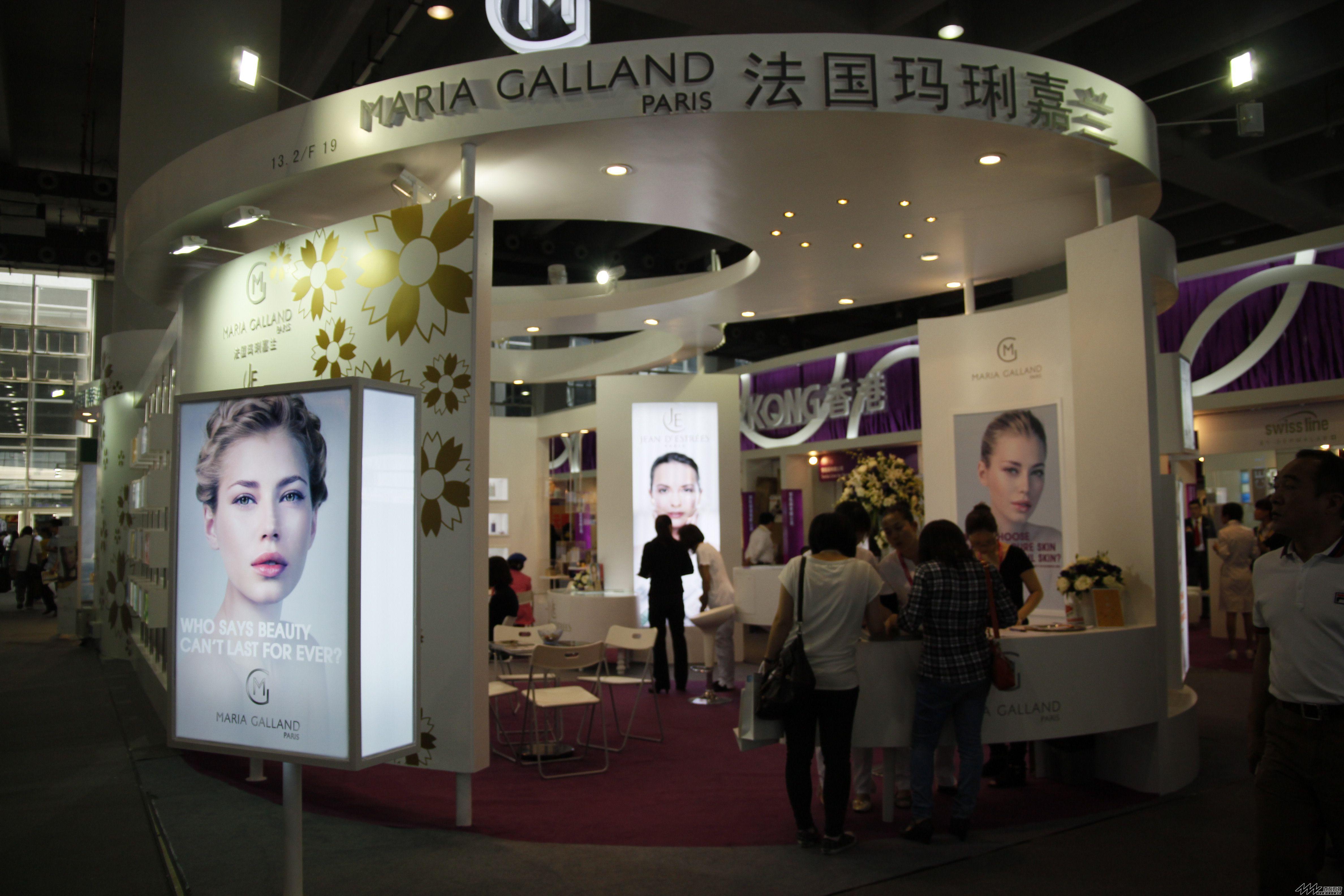 2013广州美博会