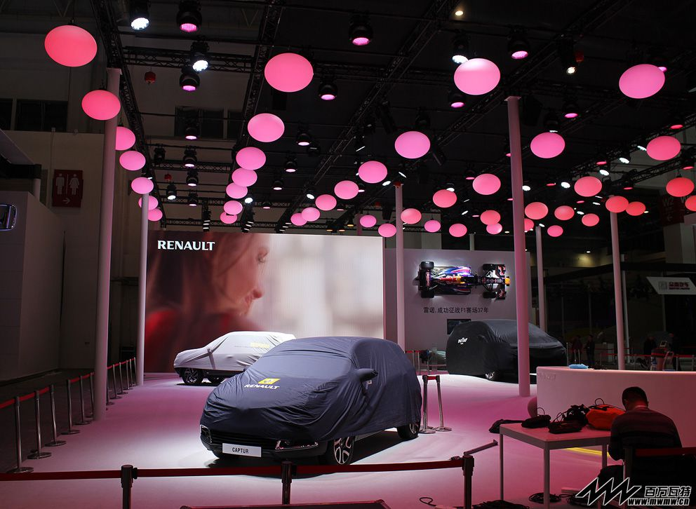 2014北京国际车展