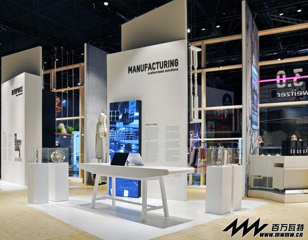 Schweitzer Department Store 3.0@2014年德国杜塞尔多夫欧洲零售业展览会