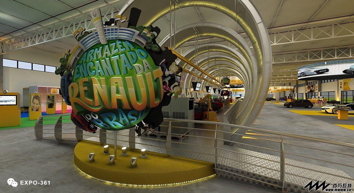 2015雷诺设计--巴西