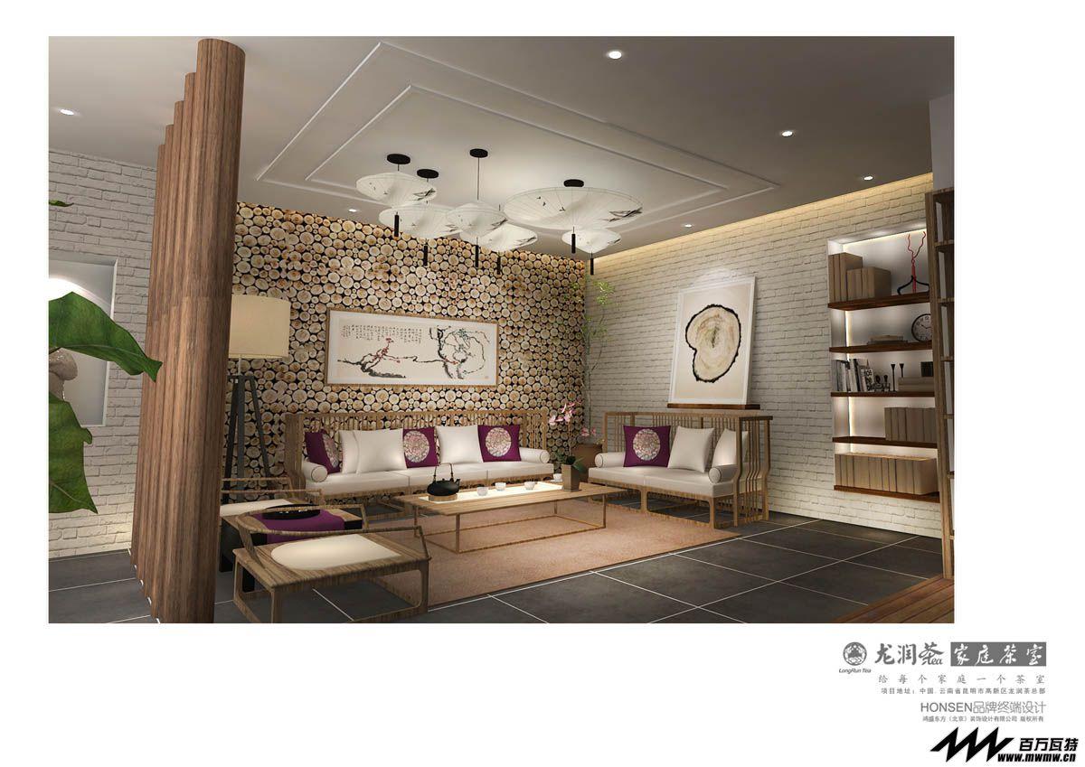展厅设计图新中式展示