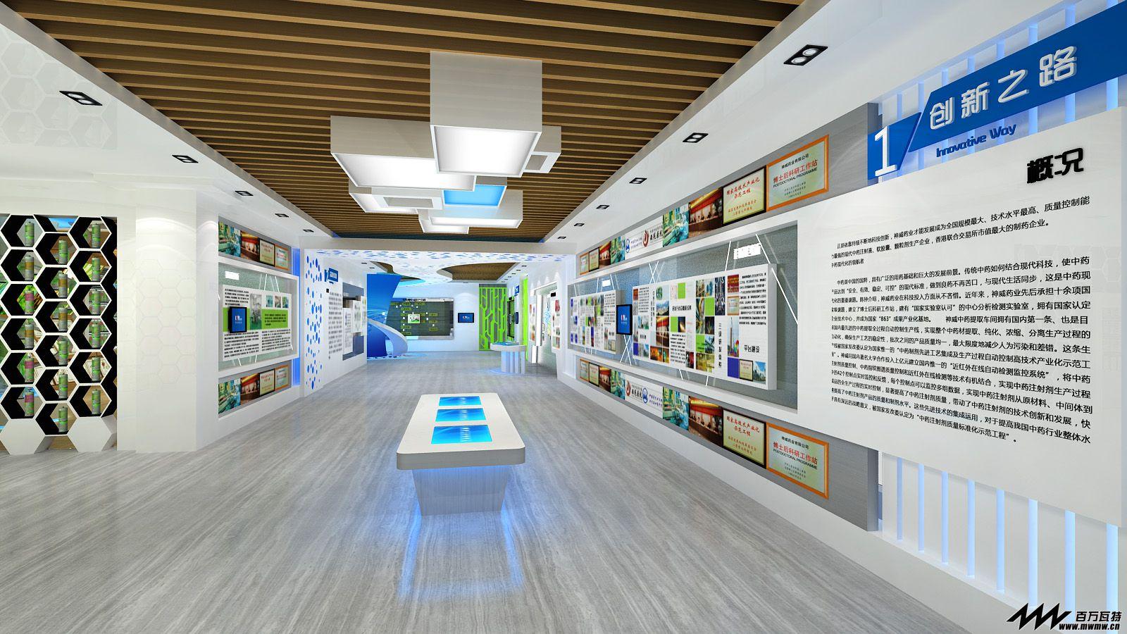 论坛 69 分享区 69 展馆与展厅 69 展厅设计 部分作品