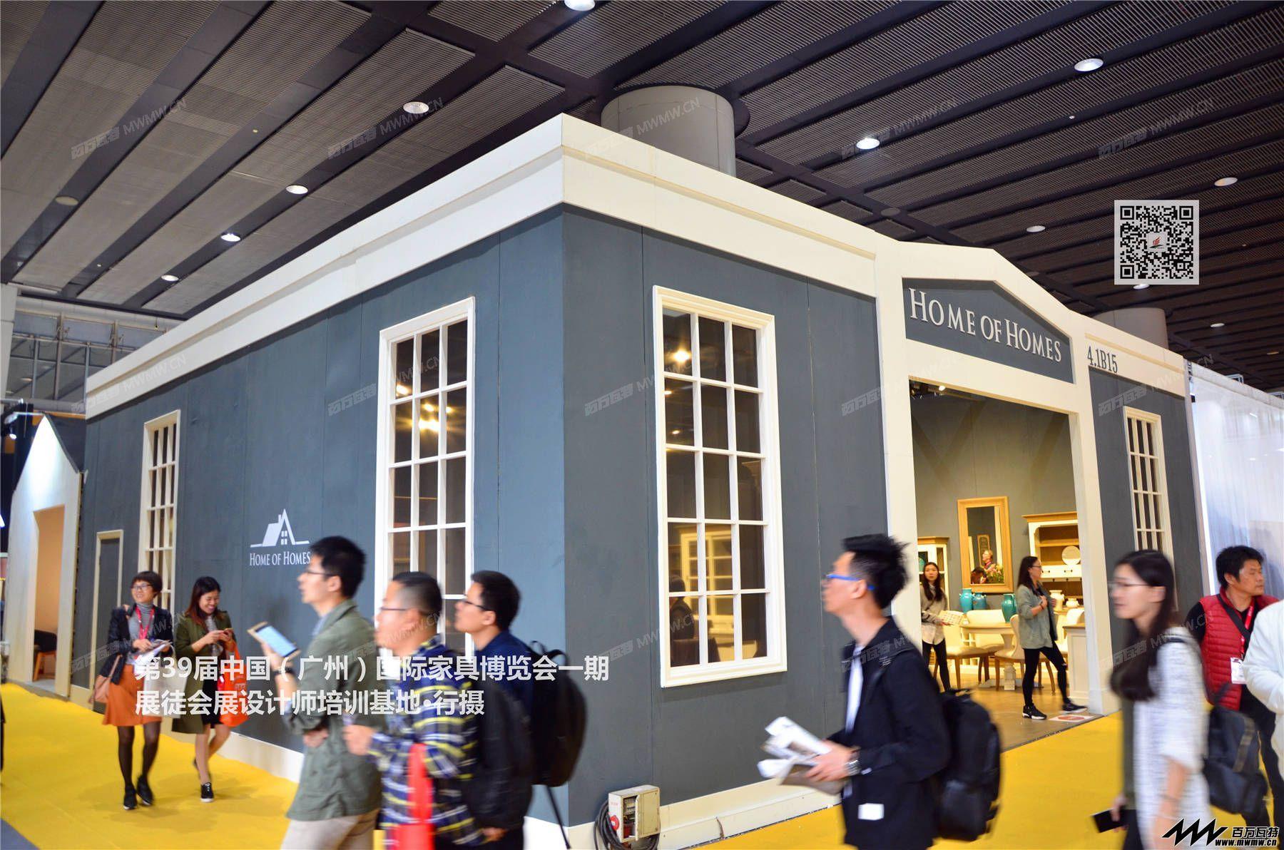 第39届广州国际家具展·一期 (3).JPG