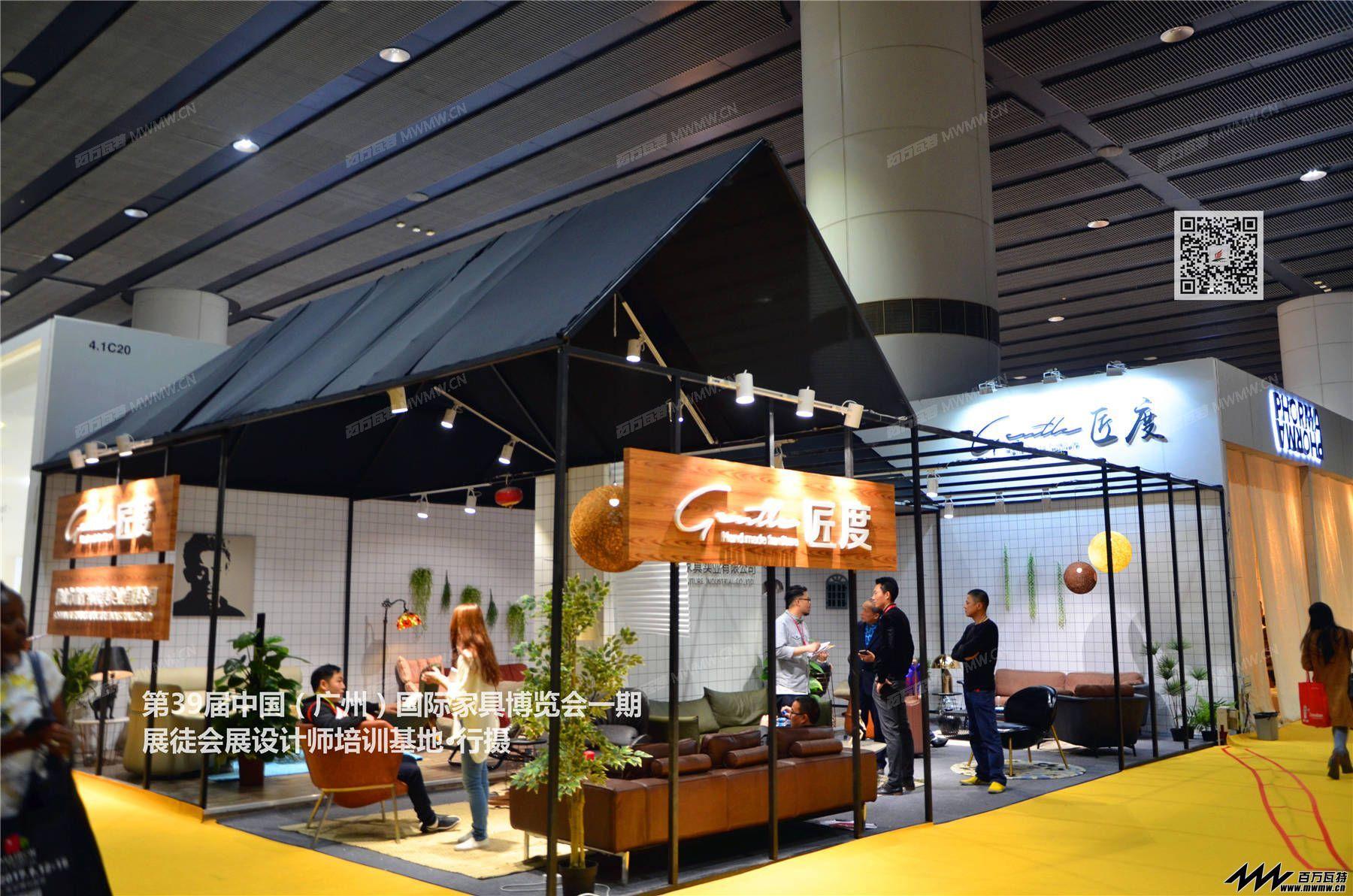 第39届广州国际家具展·一期 (5).JPG