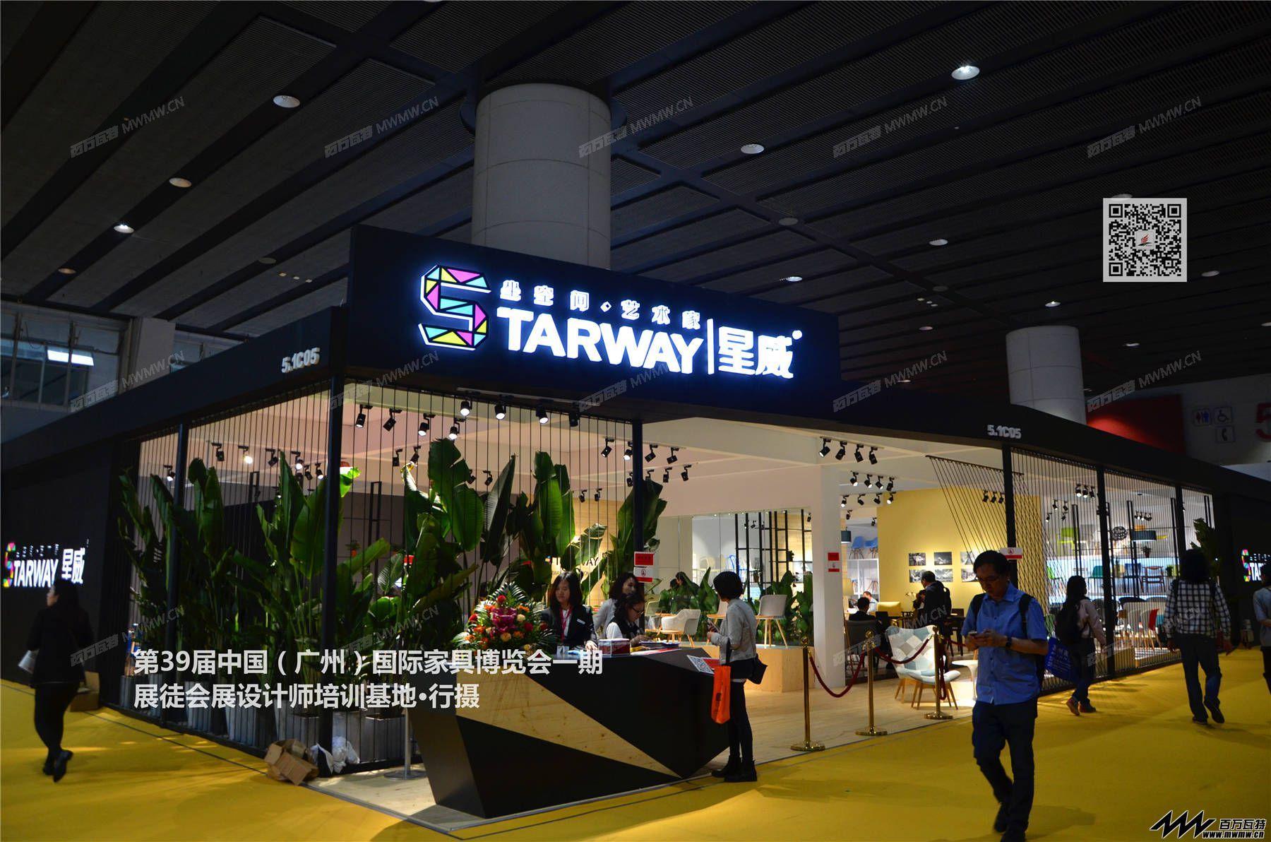 第39届广州国际家具展·一期 (6).JPG