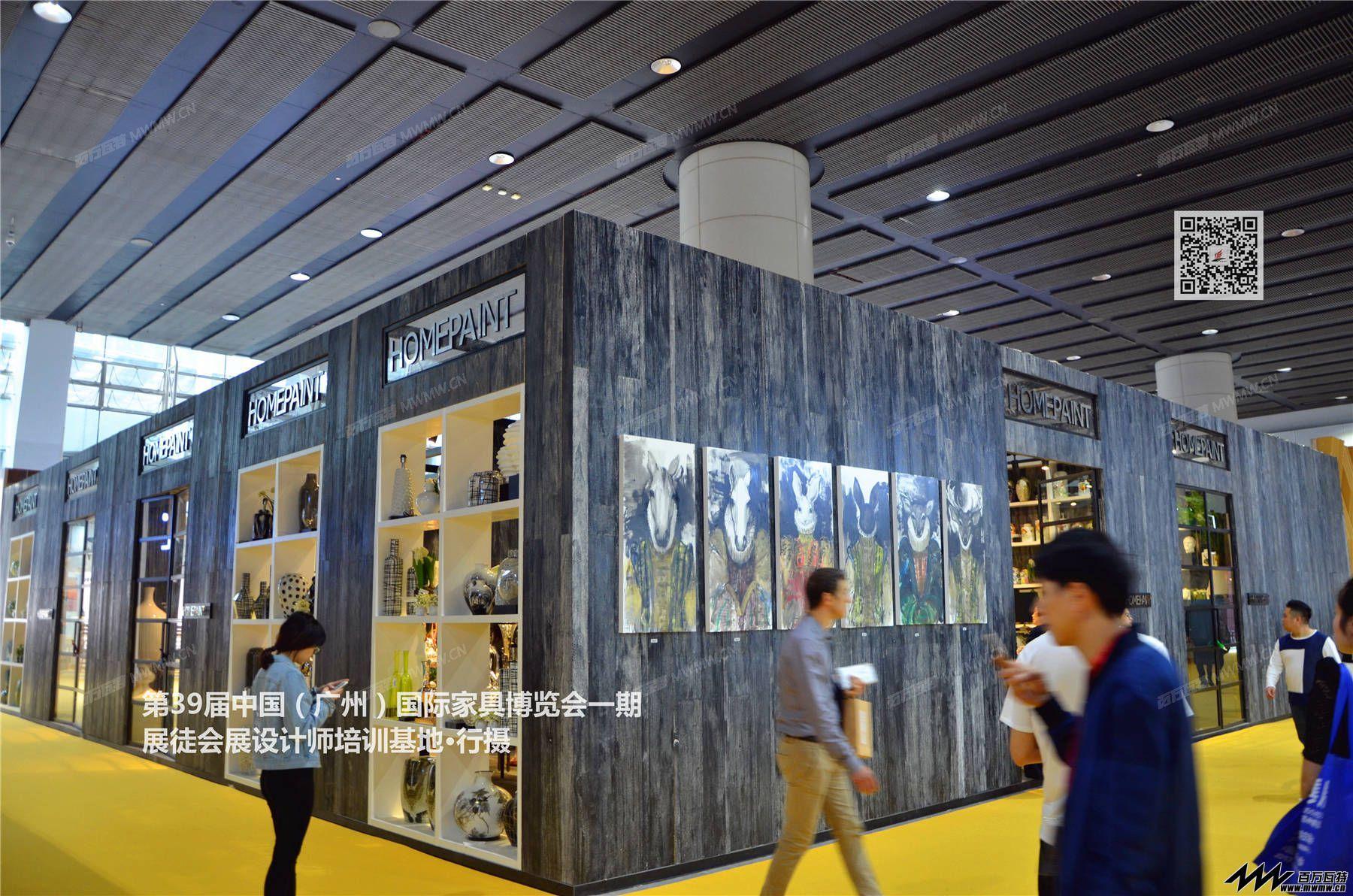 第39届广州国际家具展·一期 (7).JPG