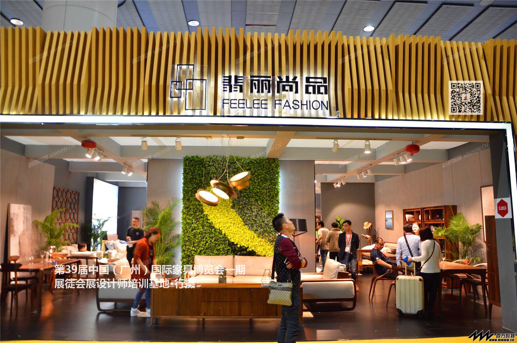 第39届广州国际家具展·一期 (8).JPG