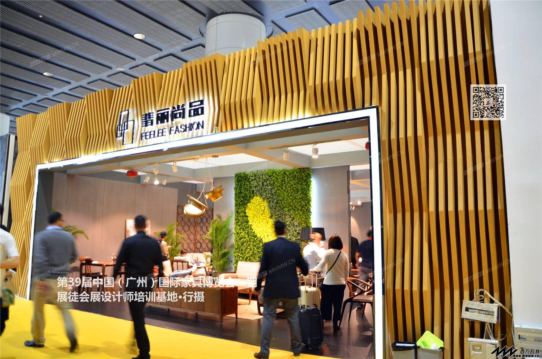 第39届广州国际家具展·一期 (9).JPG