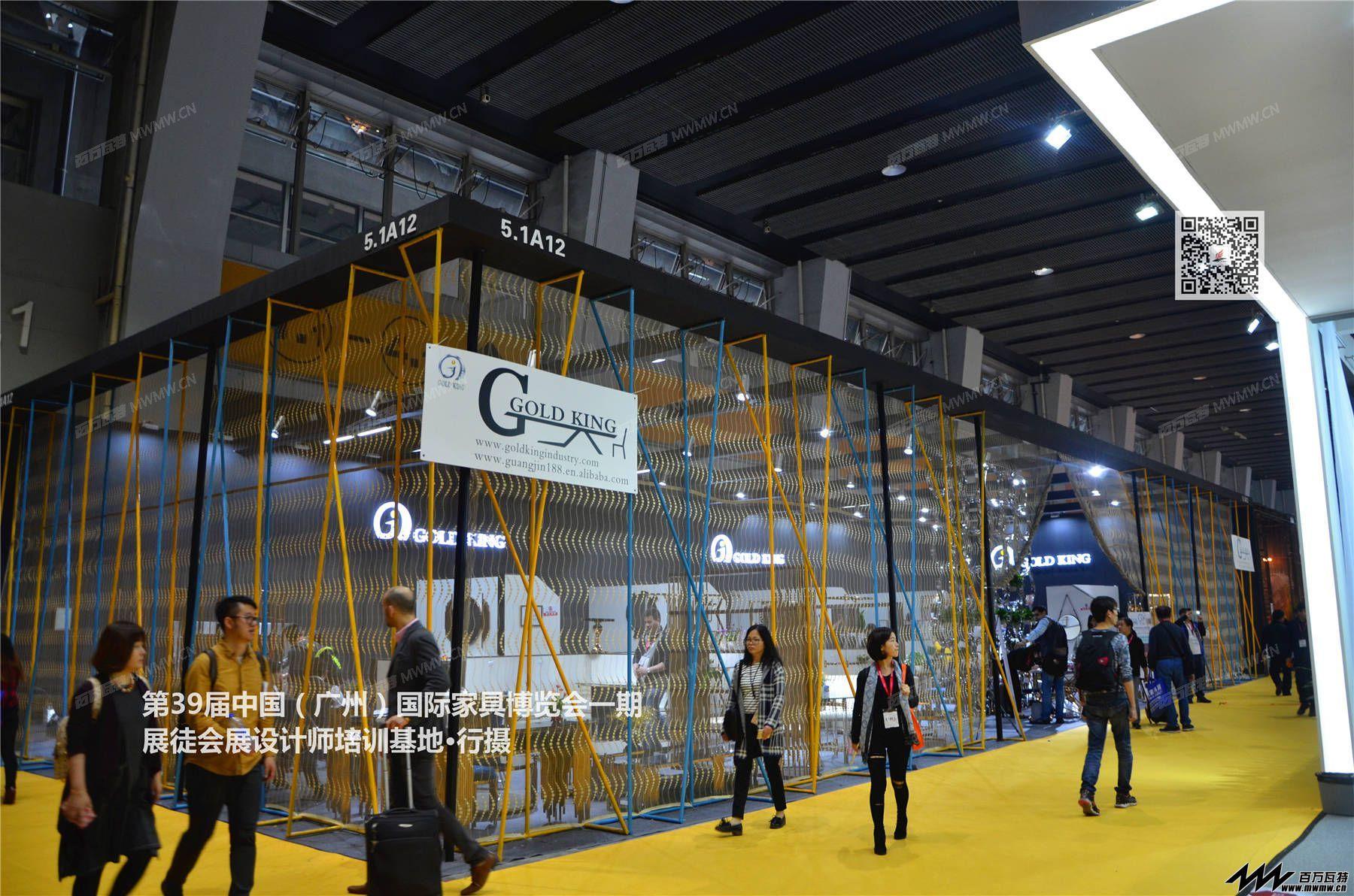 第39届广州国际家具展·一期 (11).JPG