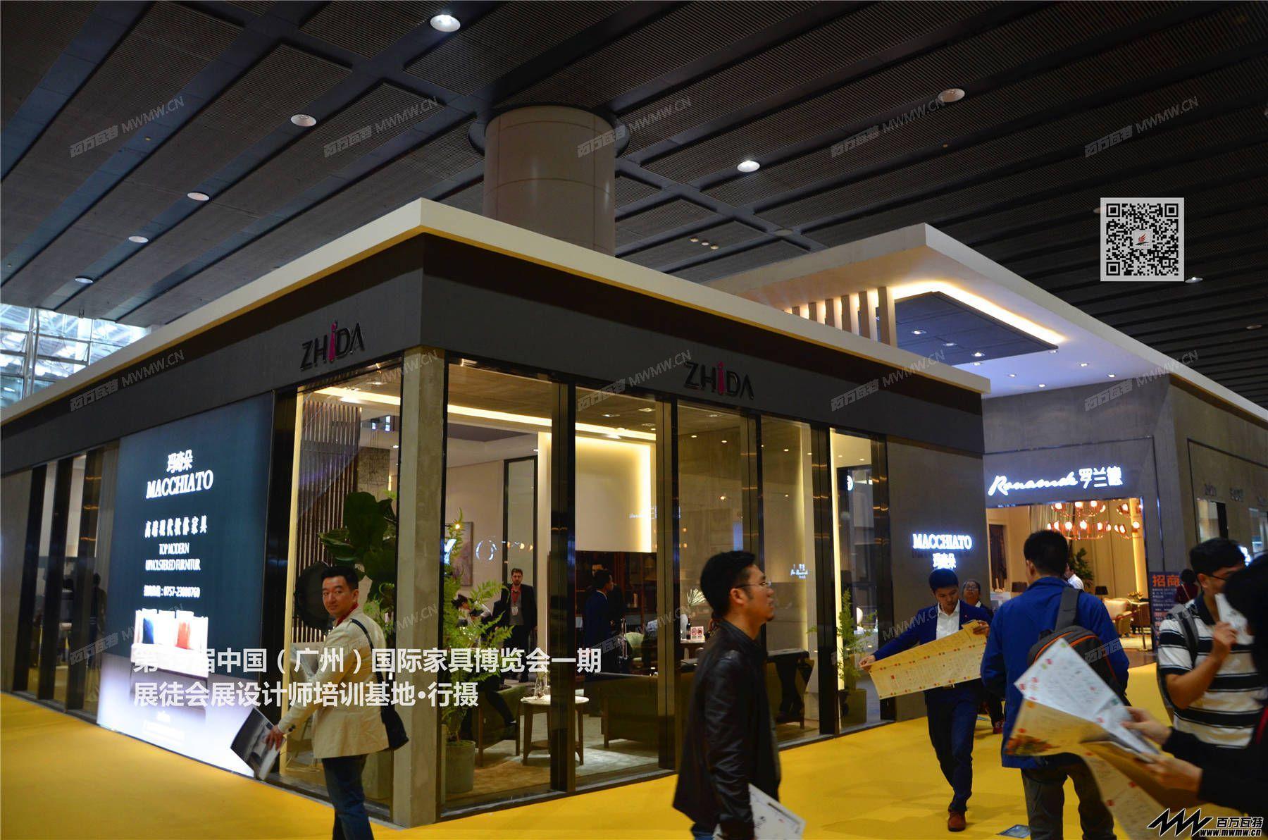 第39届广州国际家具展·一期 (14).JPG