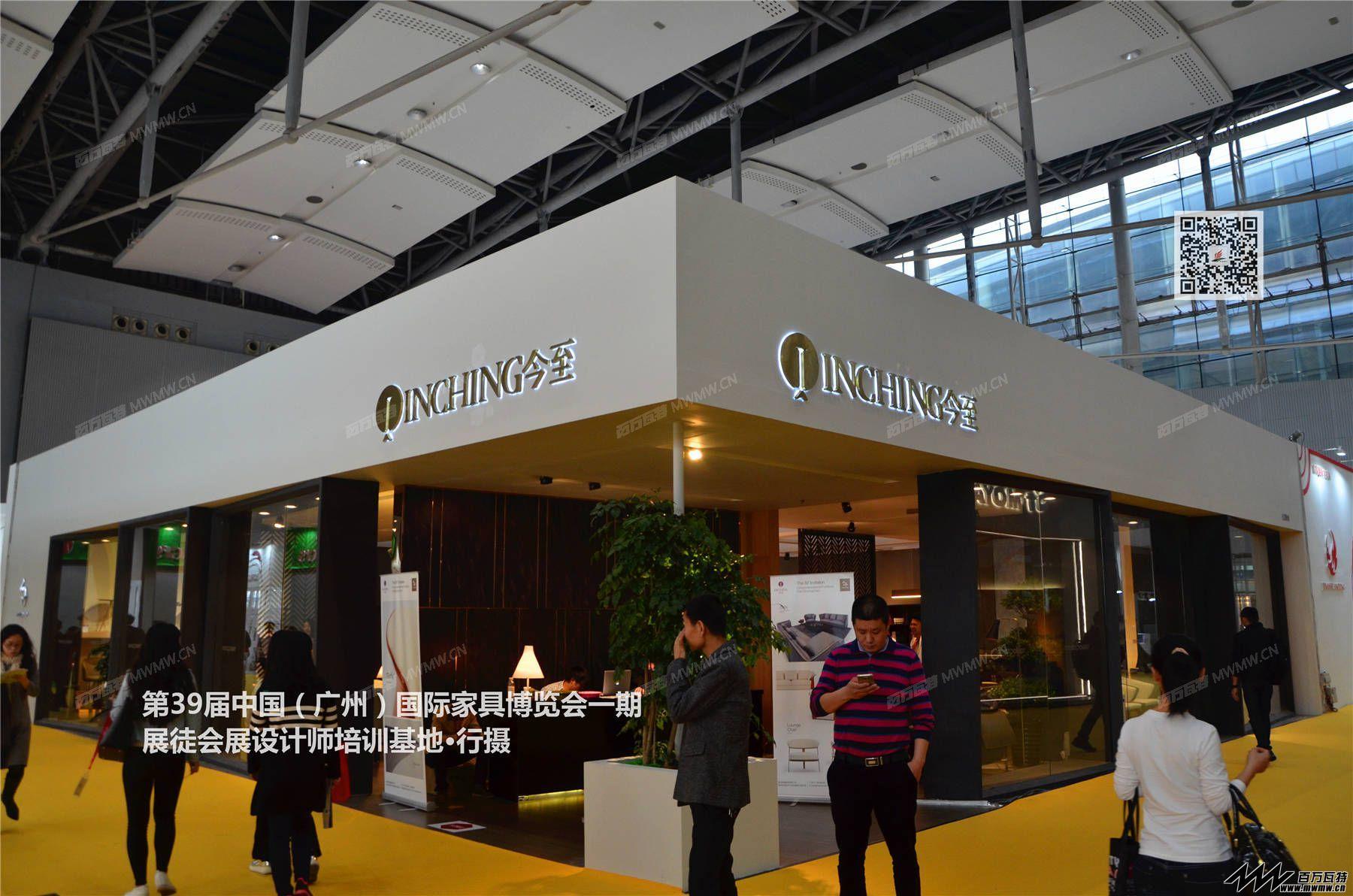 第39届广州国际家具展·一期 (16).JPG