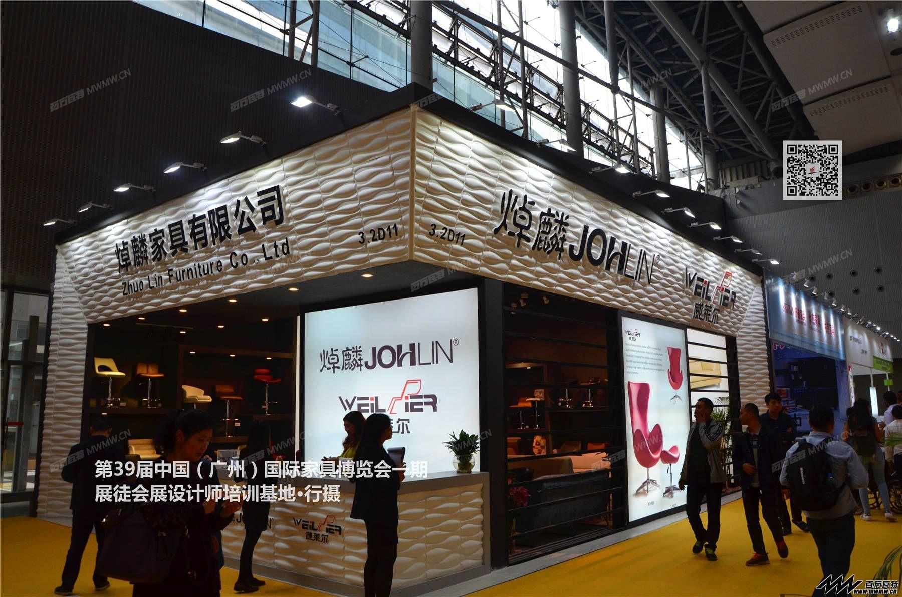 第39届广州国际家具展·一期 (17).JPG