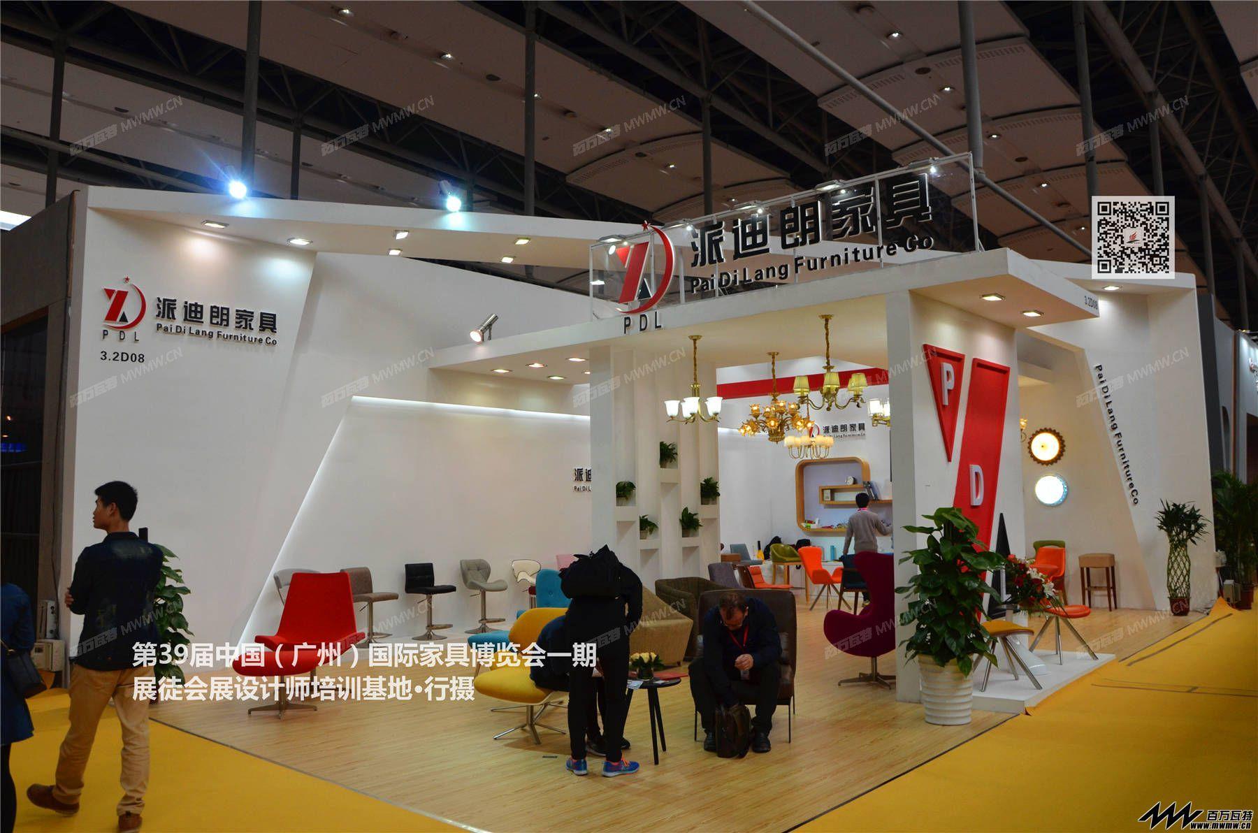 第39届广州国际家具展·一期 (18).JPG