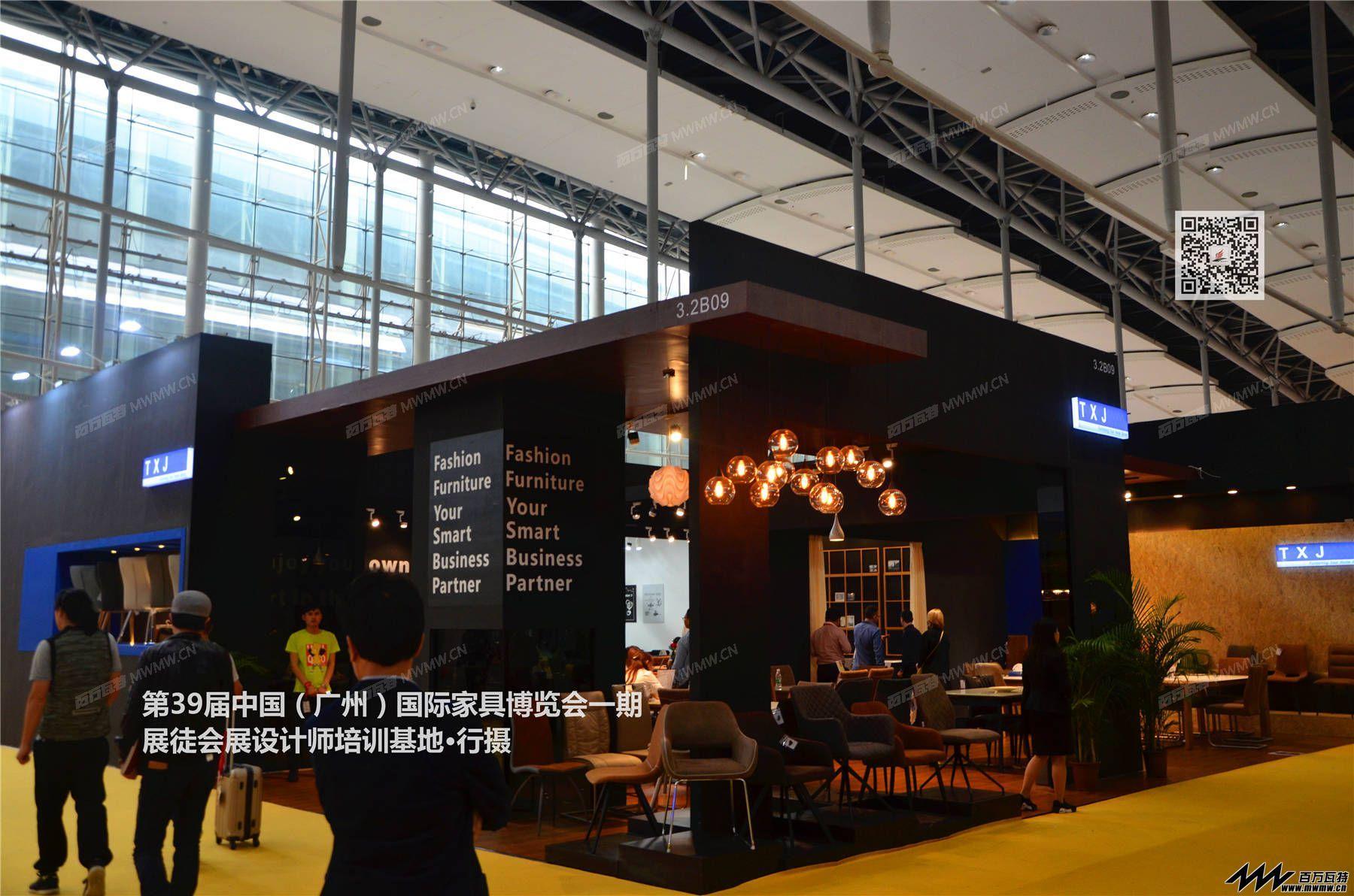 第39届广州国际家具展·一期 (20).JPG