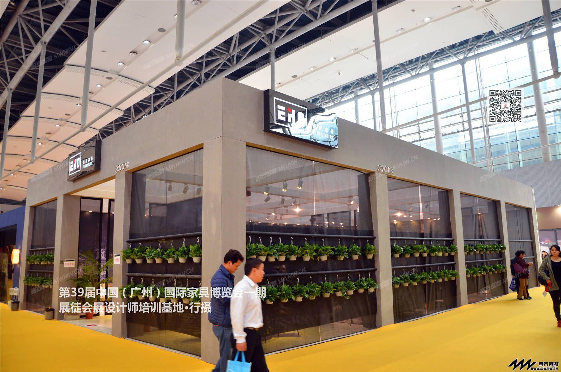 第39届广州国际家具展·一期 (21).JPG