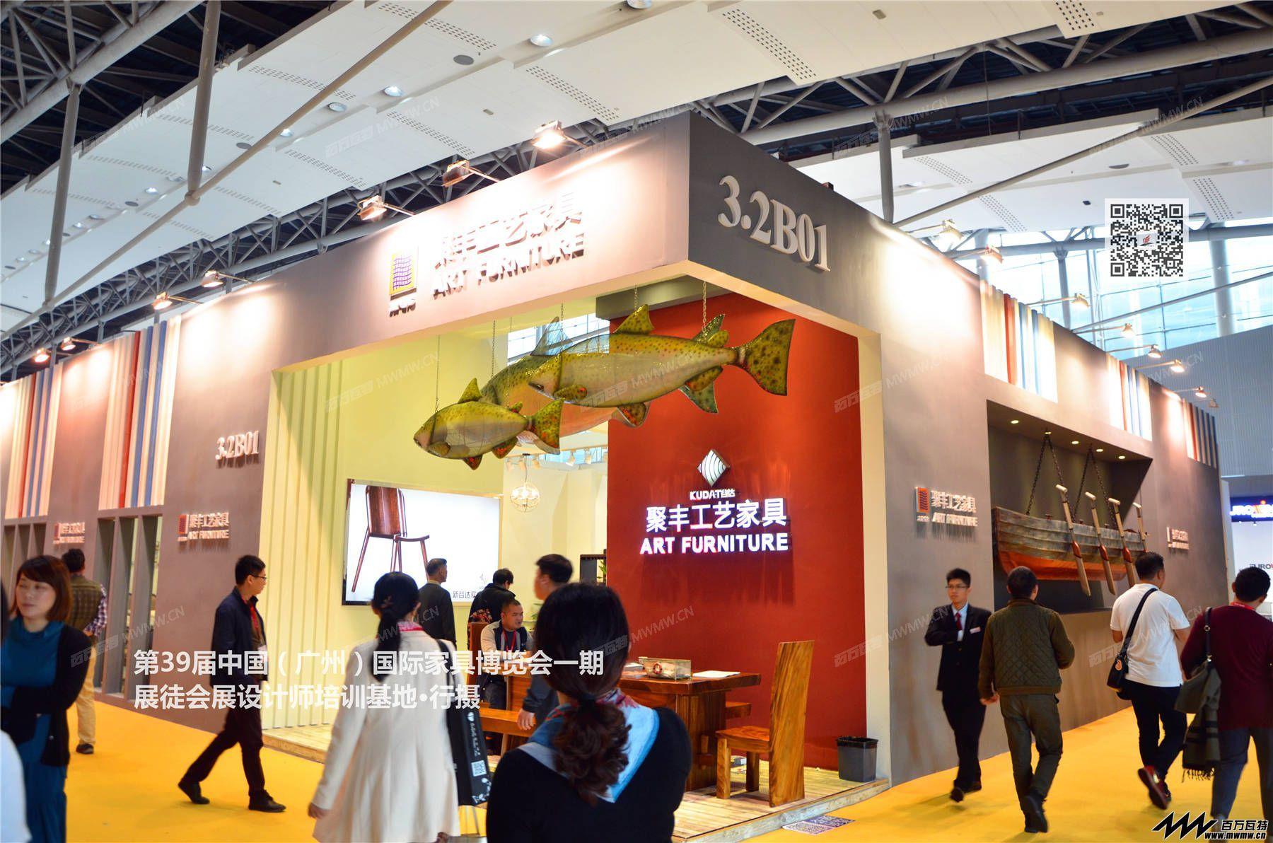 第39届广州国际家具展·一期 (22).JPG