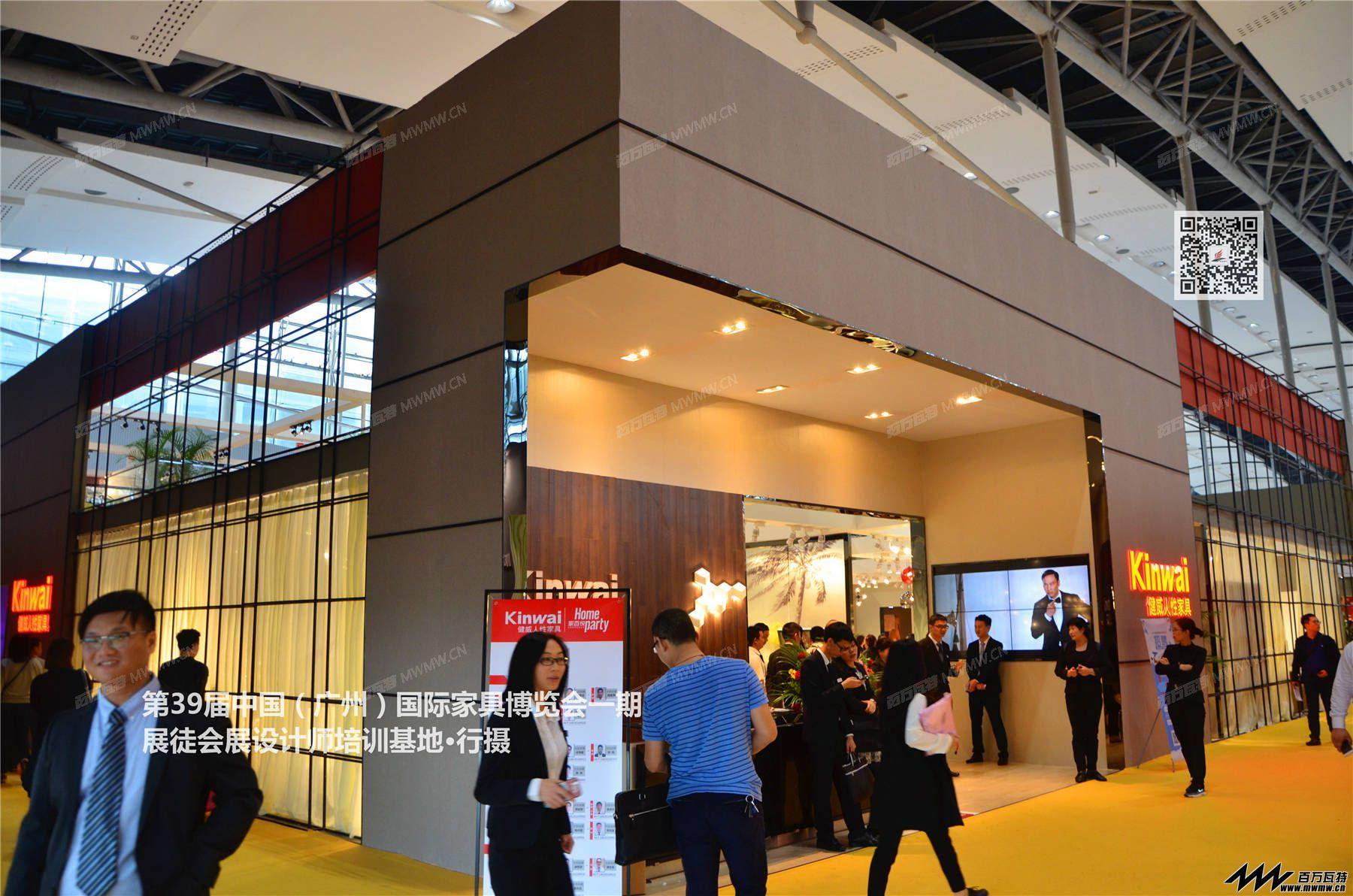 第39届广州国际家具展·一期 (23).JPG