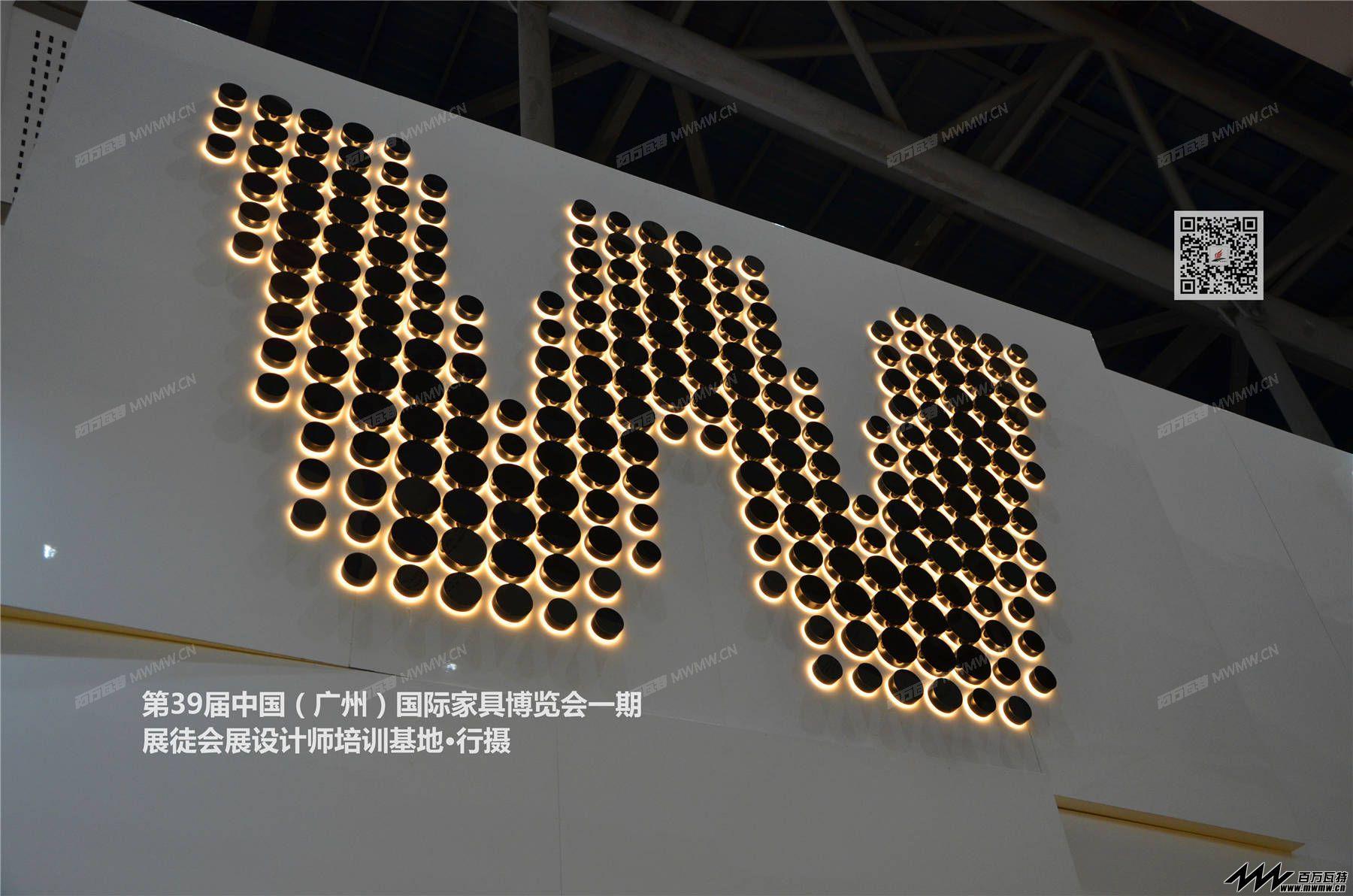 第39届广州国际家具展·一期 (24).JPG