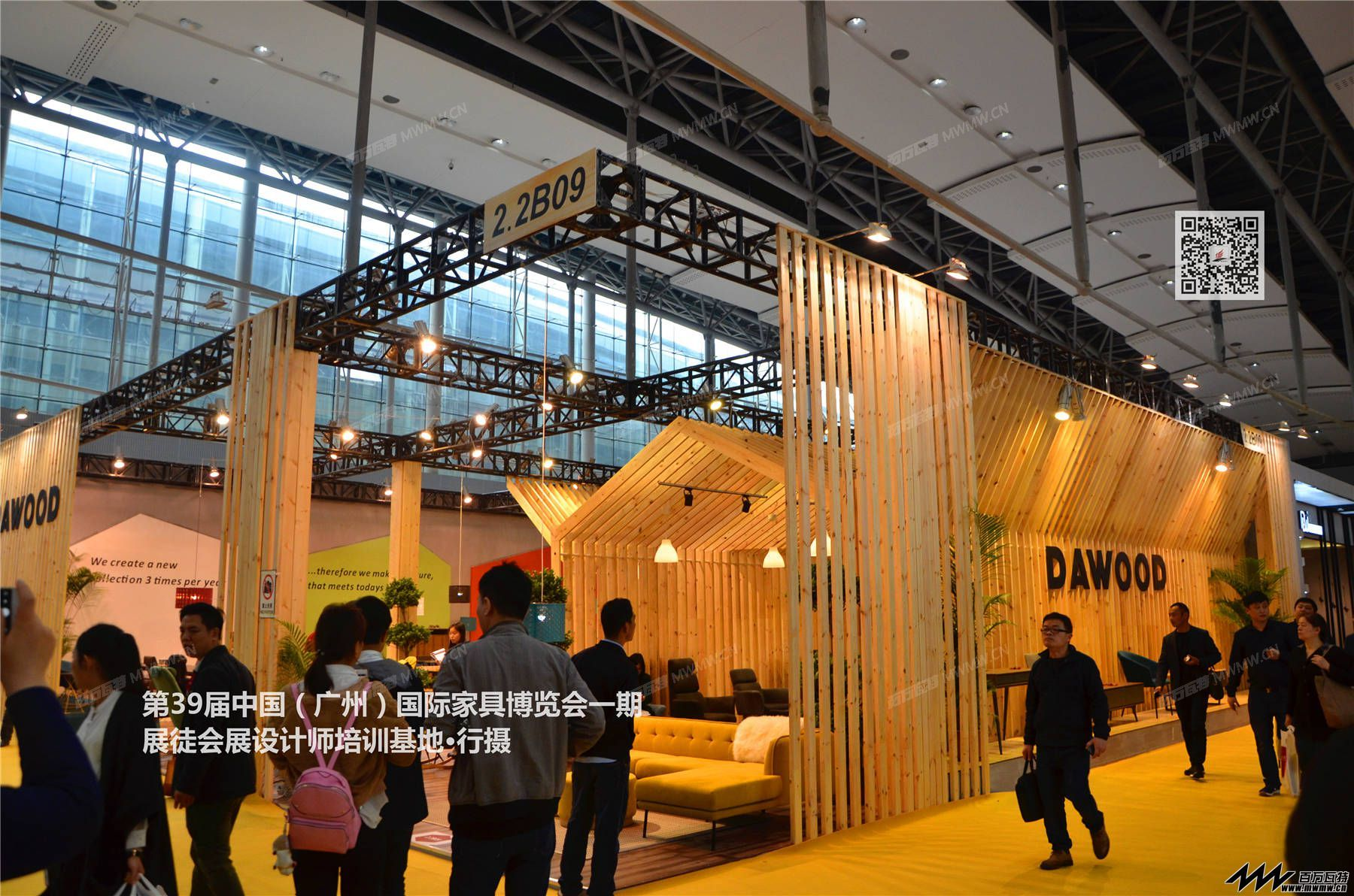 第39届广州国际家具展·一期 (25).JPG