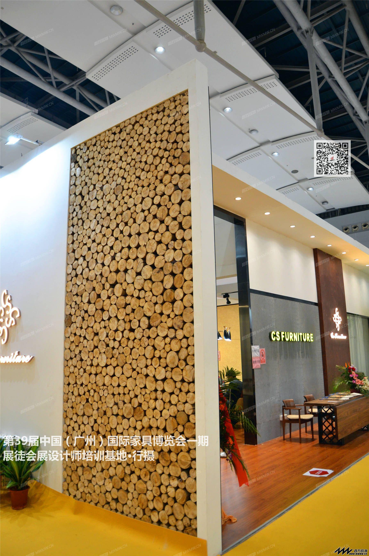 第39届广州国际家具展·一期 (26).JPG