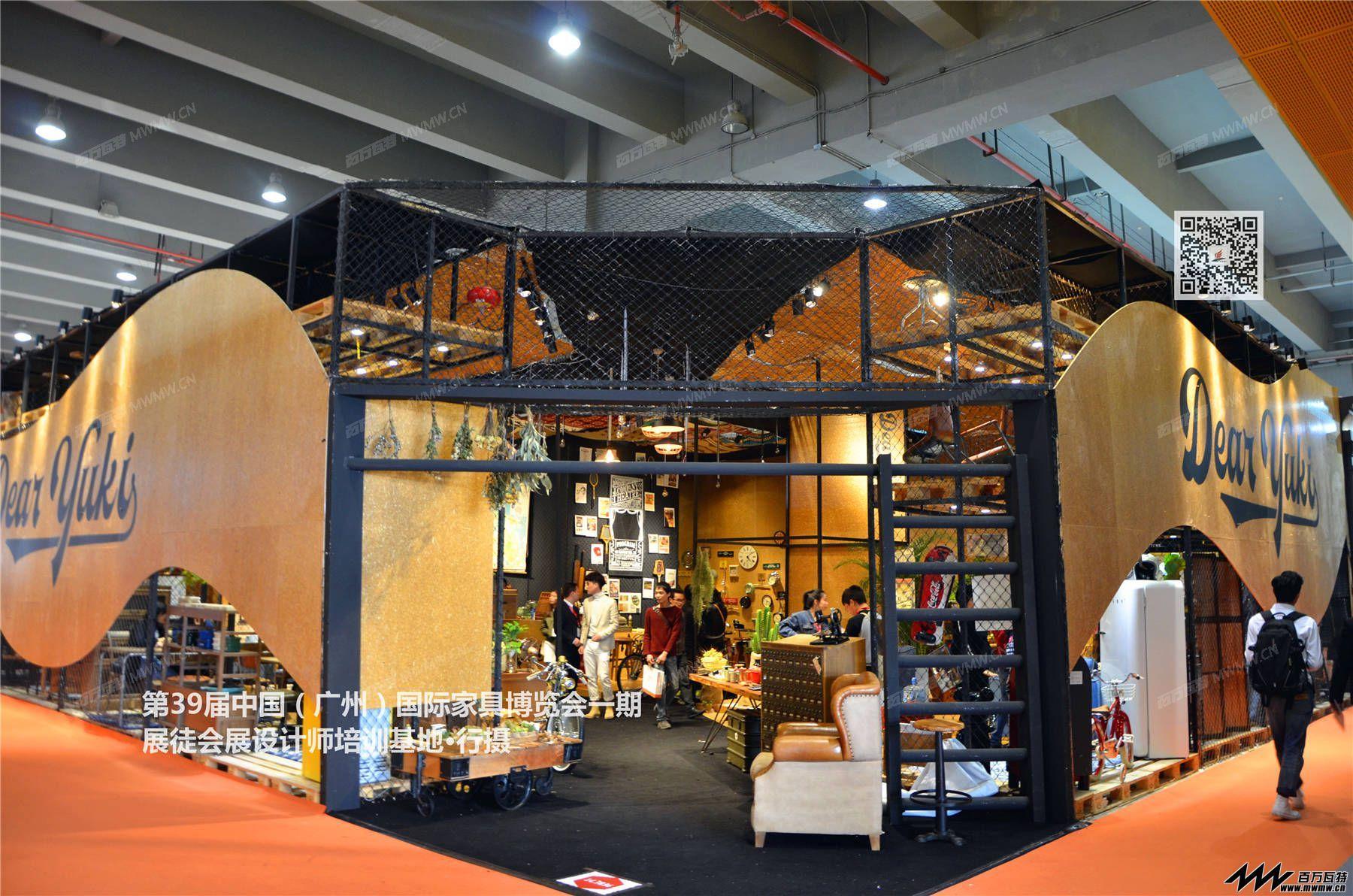 第39届广州国际家具展·一期 (31).JPG