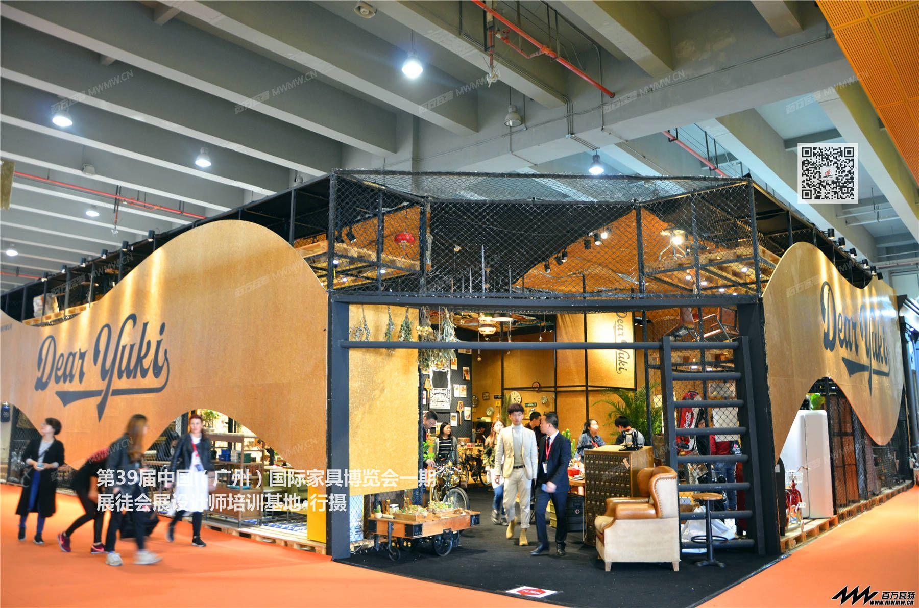 第39届广州国际家具展·一期 (32).JPG