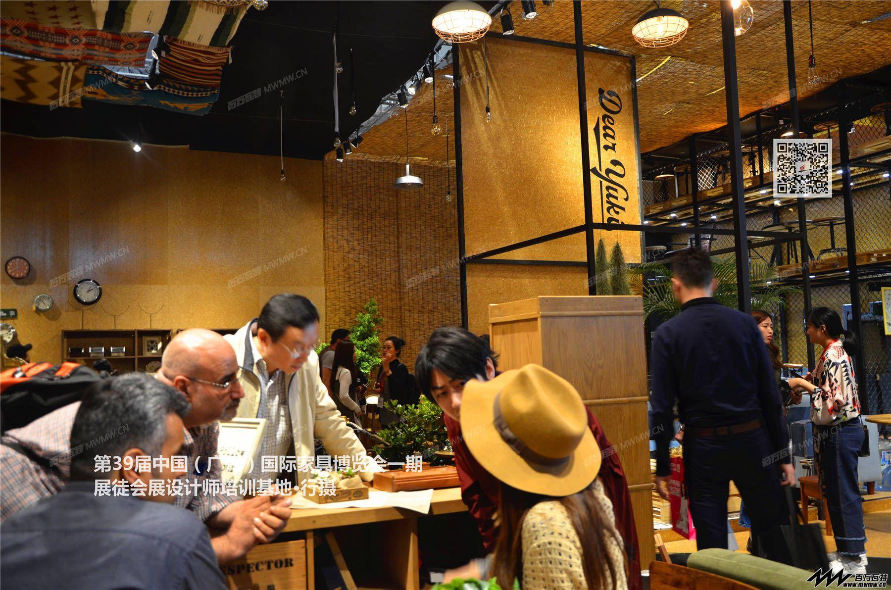 第39届广州国际家具展·一期 (42).JPG