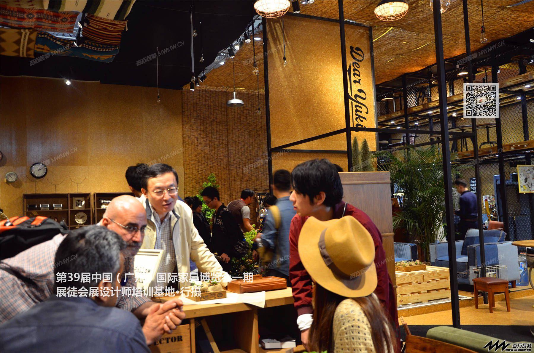第39届广州国际家具展·一期 (43).JPG
