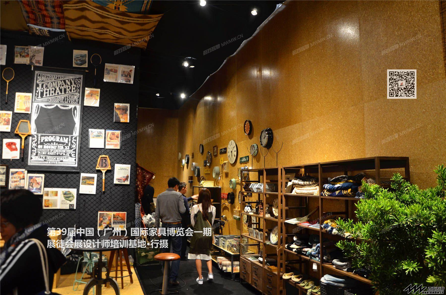 第39届广州国际家具展·一期 (46).JPG