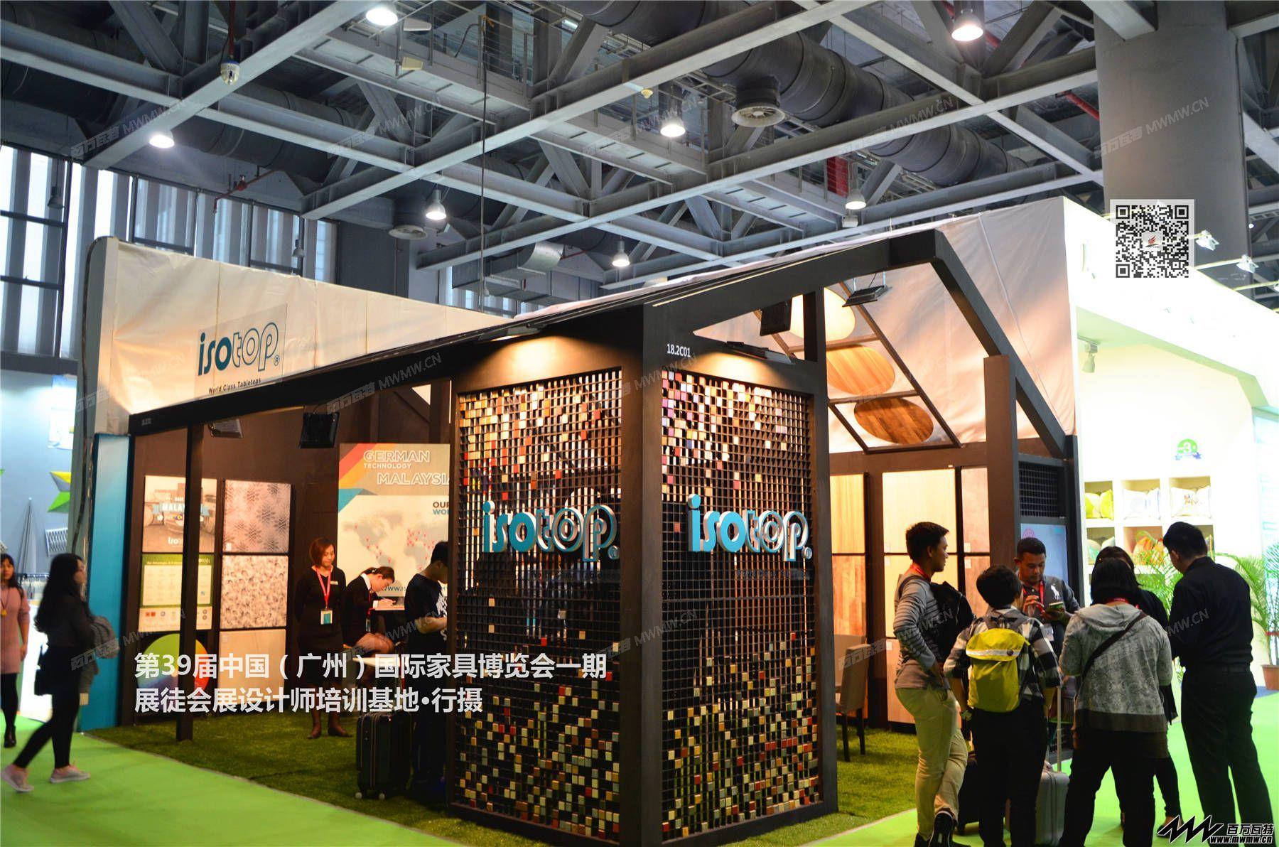 第39届广州国际家具展·一期 (52).JPG