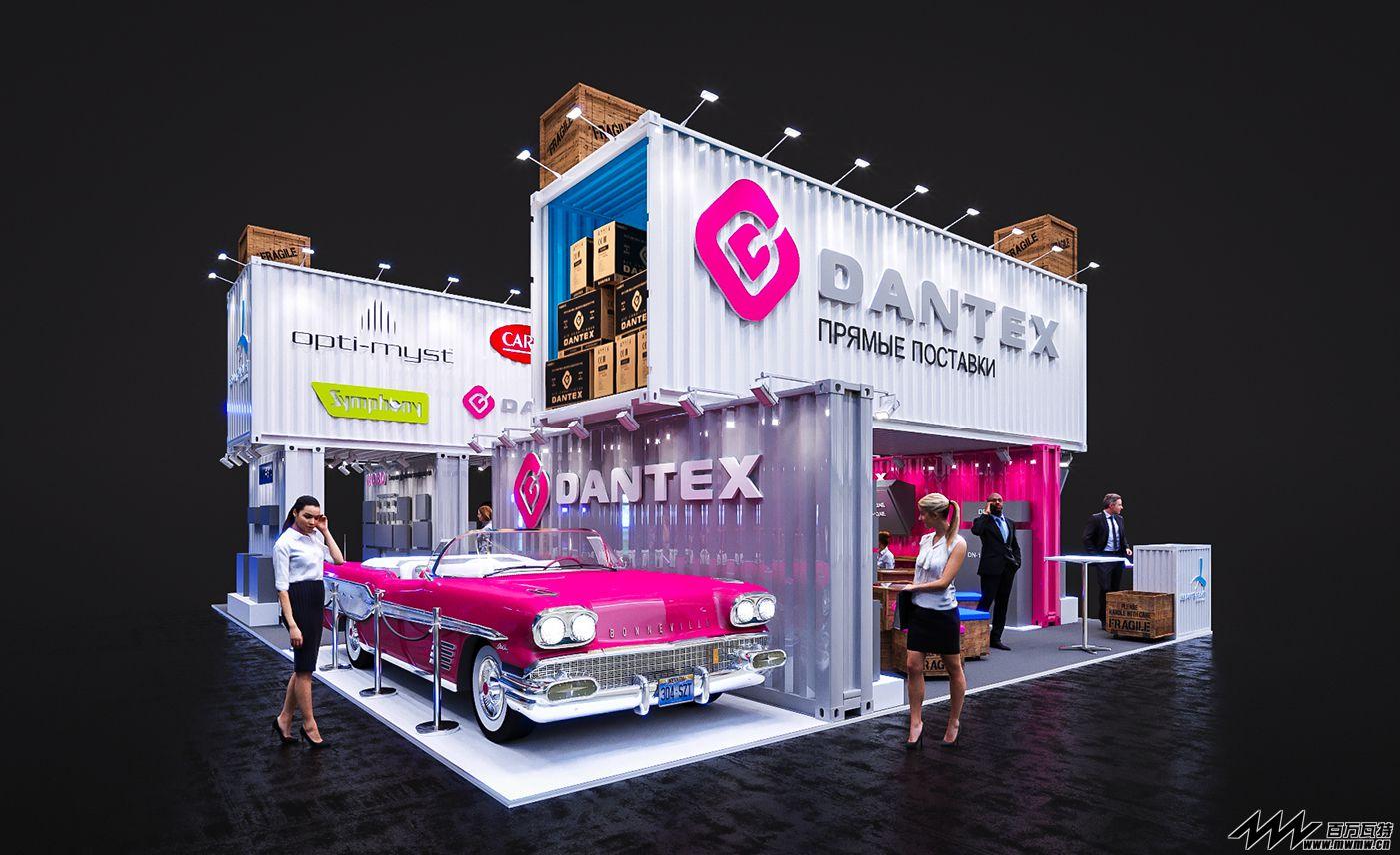 DANTEX展台效果图赏析