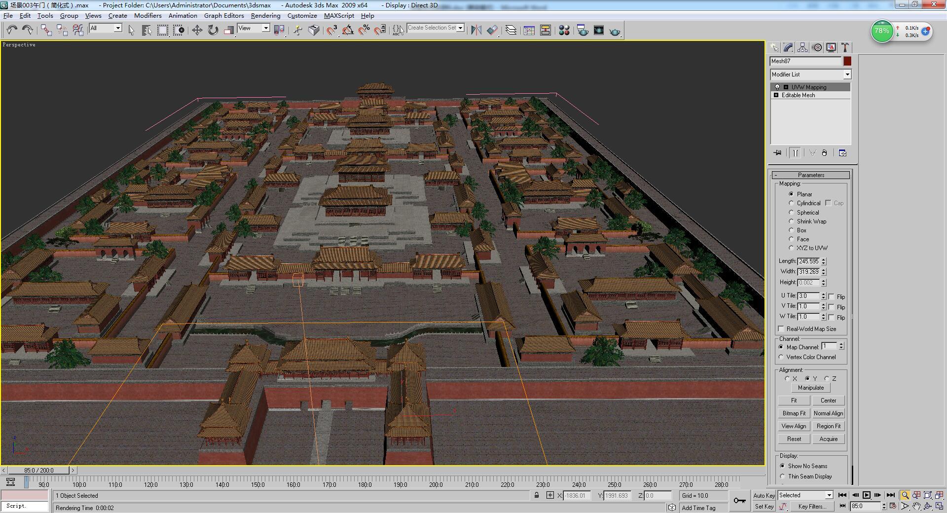 紫禁城模型分享(带贴图)