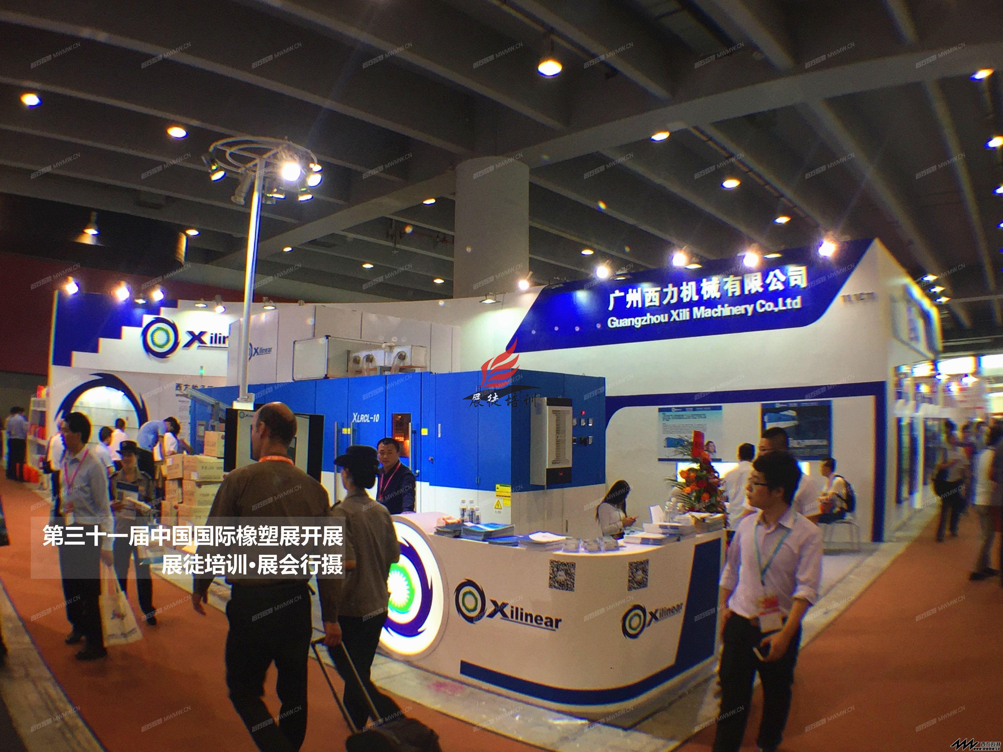 2017第三十一届中国国际橡塑展·展徒培训·展会行摄 (9) - 副本.JPG