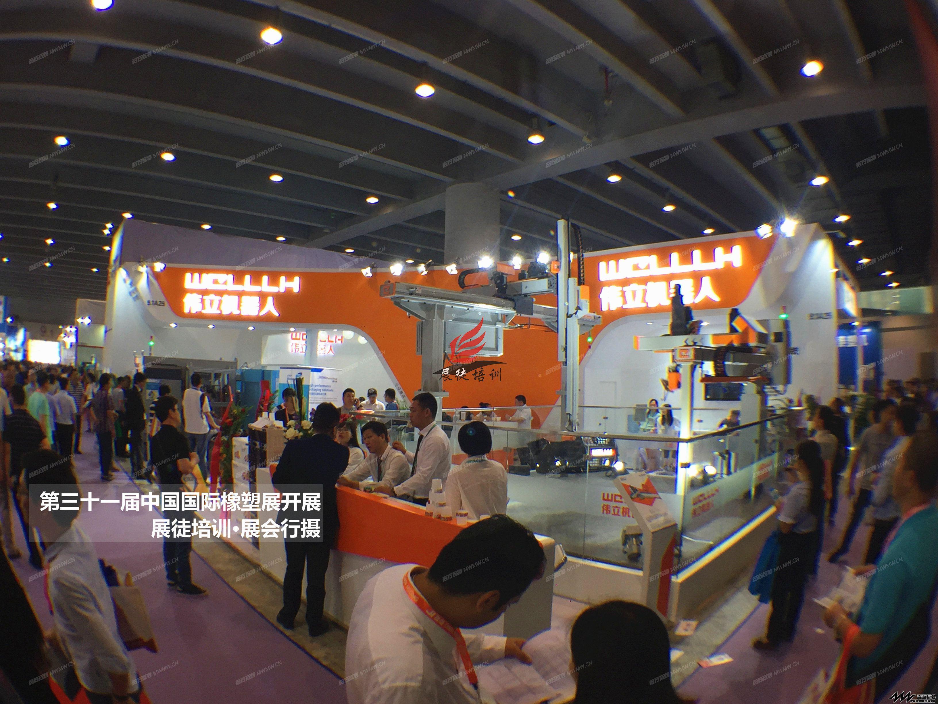 2017第三十一届中国国际橡塑展·展徒培训·展会行摄 (21) - 副本.JPG