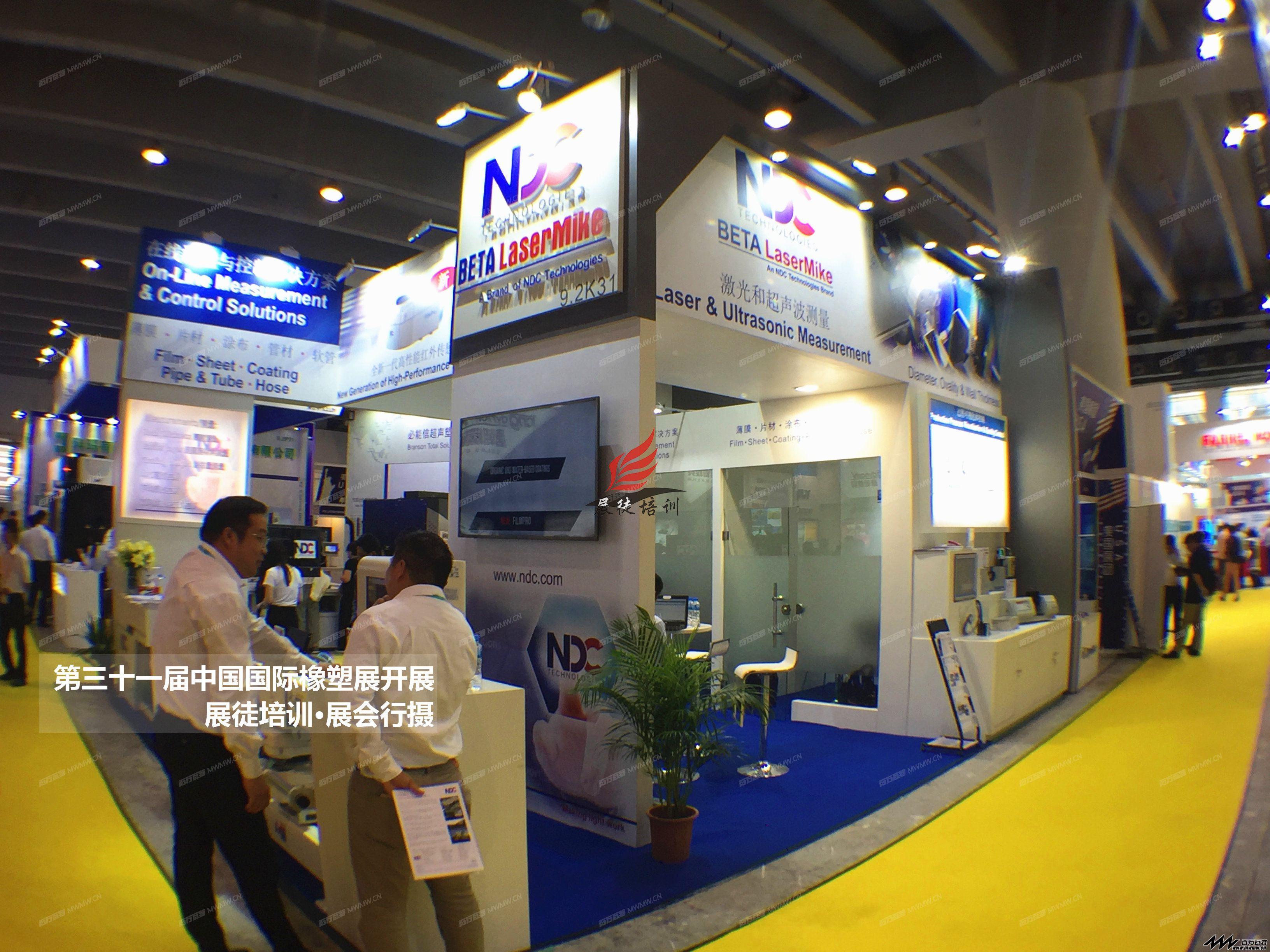 2017第三十一届中国国际橡塑展·展徒培训·展会行摄 (45) - 副本.JPG