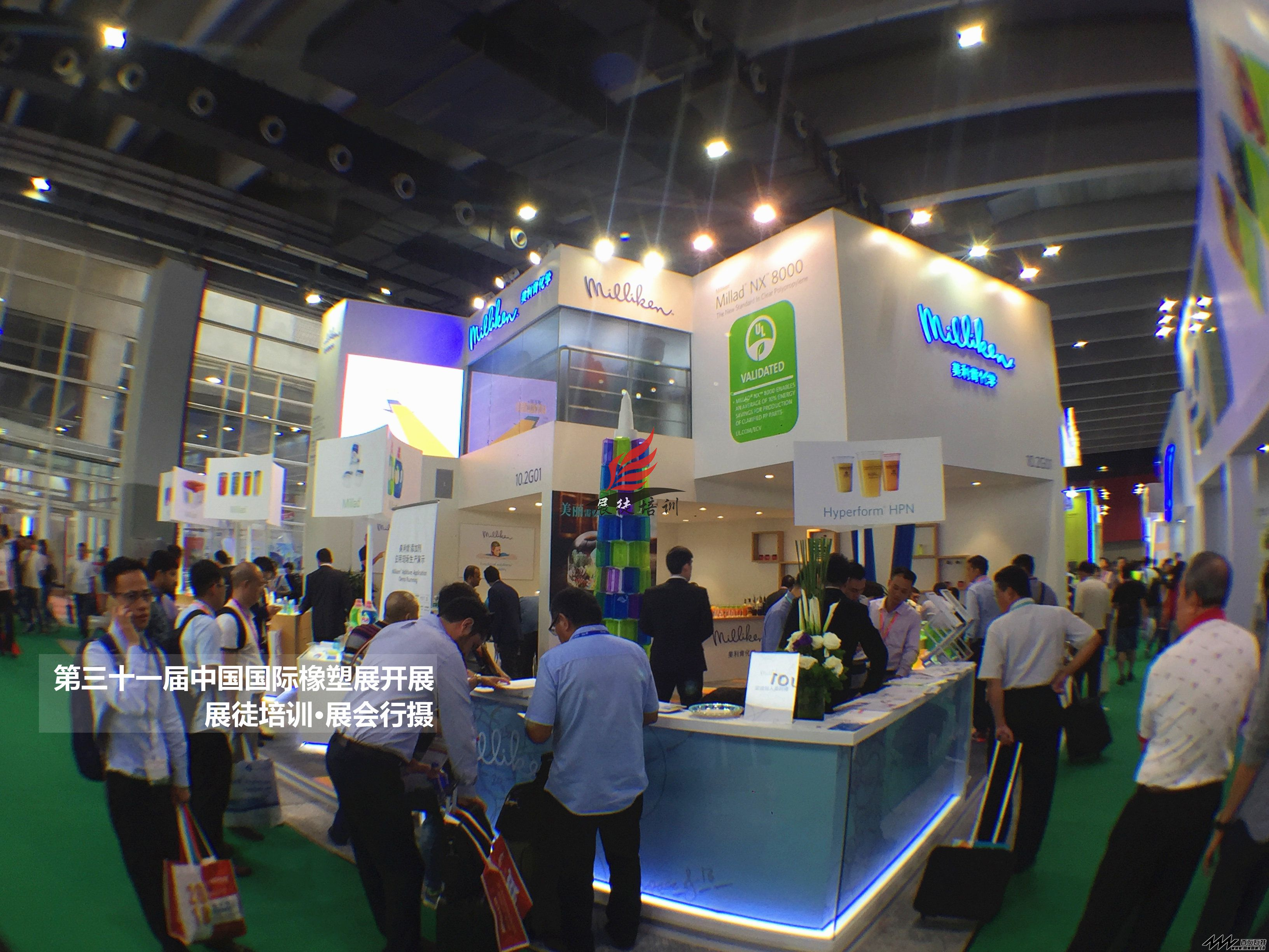 2017第三十一届中国国际橡塑展·展徒培训·展会行摄 (52) - 副本.JPG