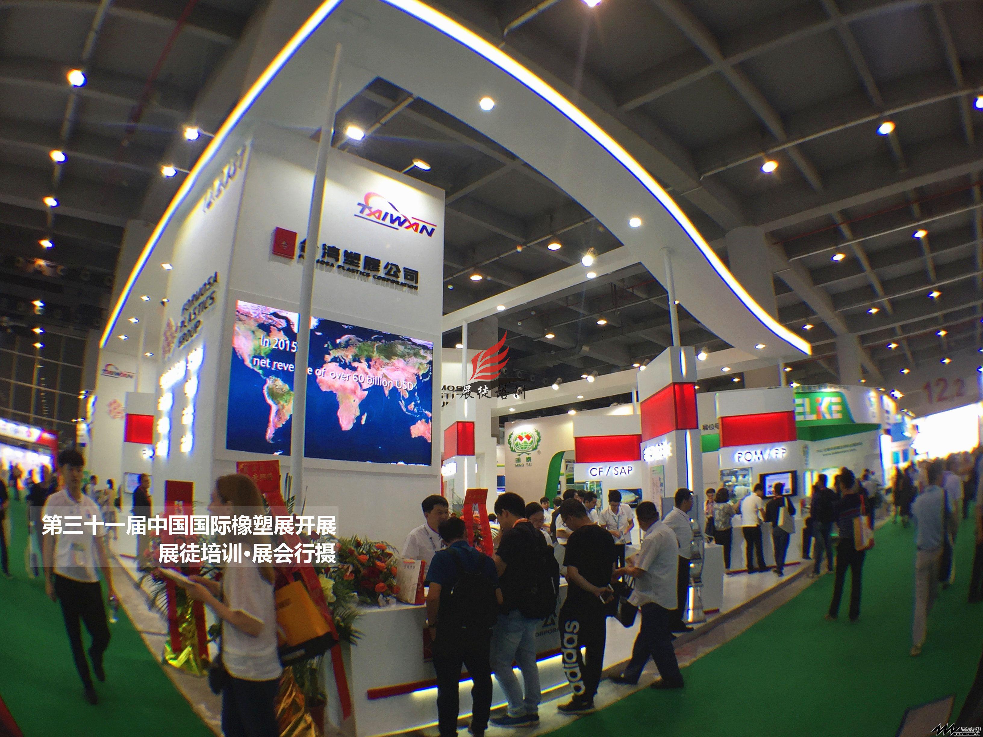 2017第三十一届中国国际橡塑展·展徒培训·展会行摄 (94).JPG
