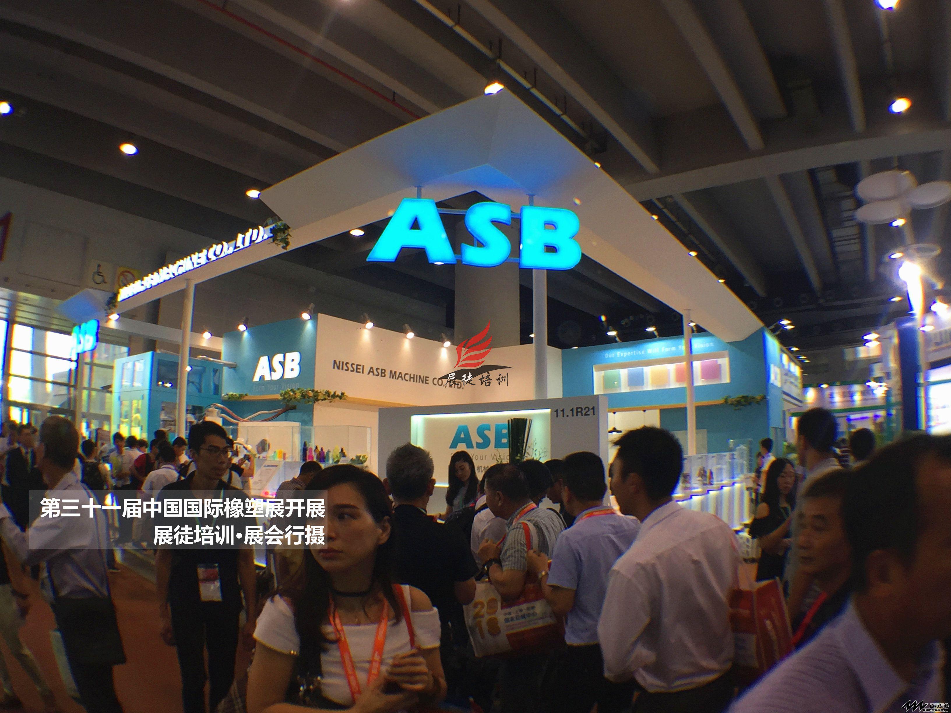 2017第三十一届中国国际橡塑展·展徒培训·展会行摄 (2) - 副本.JPG
