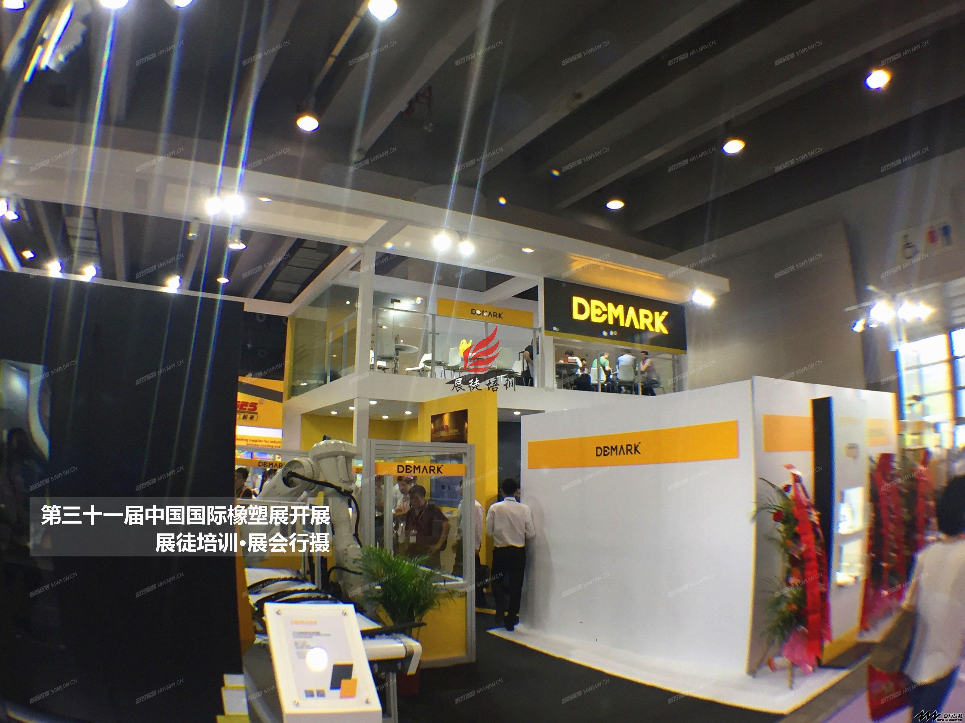 2017第三十一届中国国际橡塑展·展徒培训·展会行摄 (33) - 副本.JPG