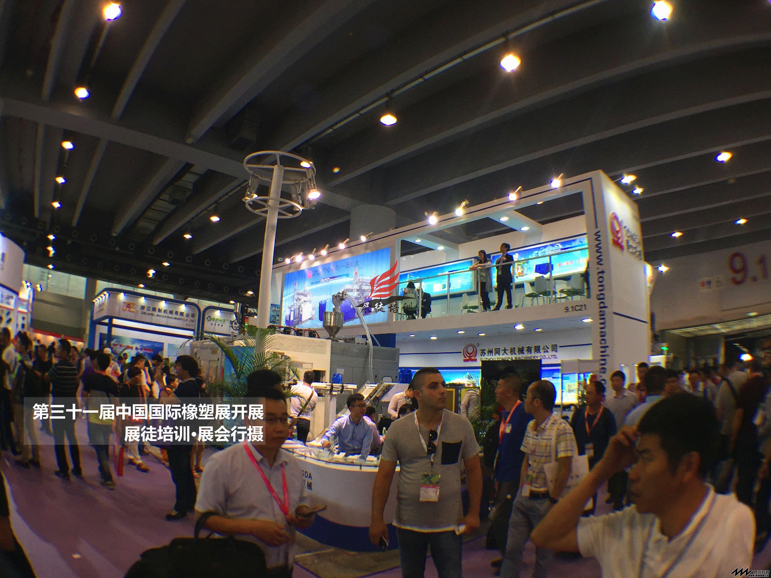 2017第三十一届中国国际橡塑展·展徒培训·展会行摄 (19) - 副本.JPG