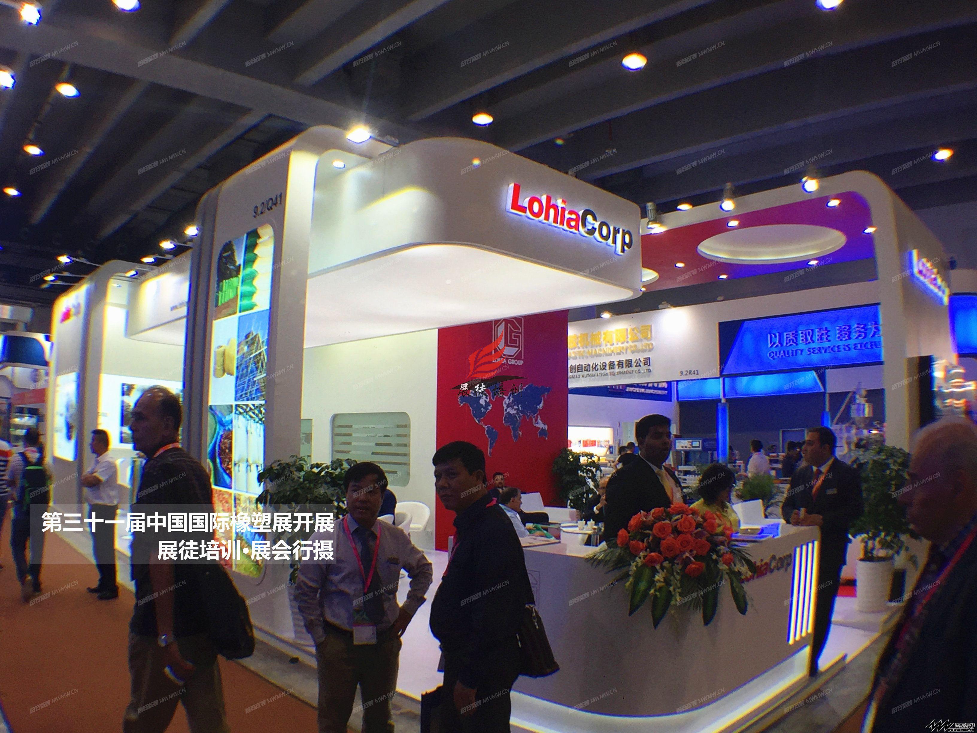 2017第三十一届中国国际橡塑展·展徒培训·展会行摄 (46) - 副本.JPG