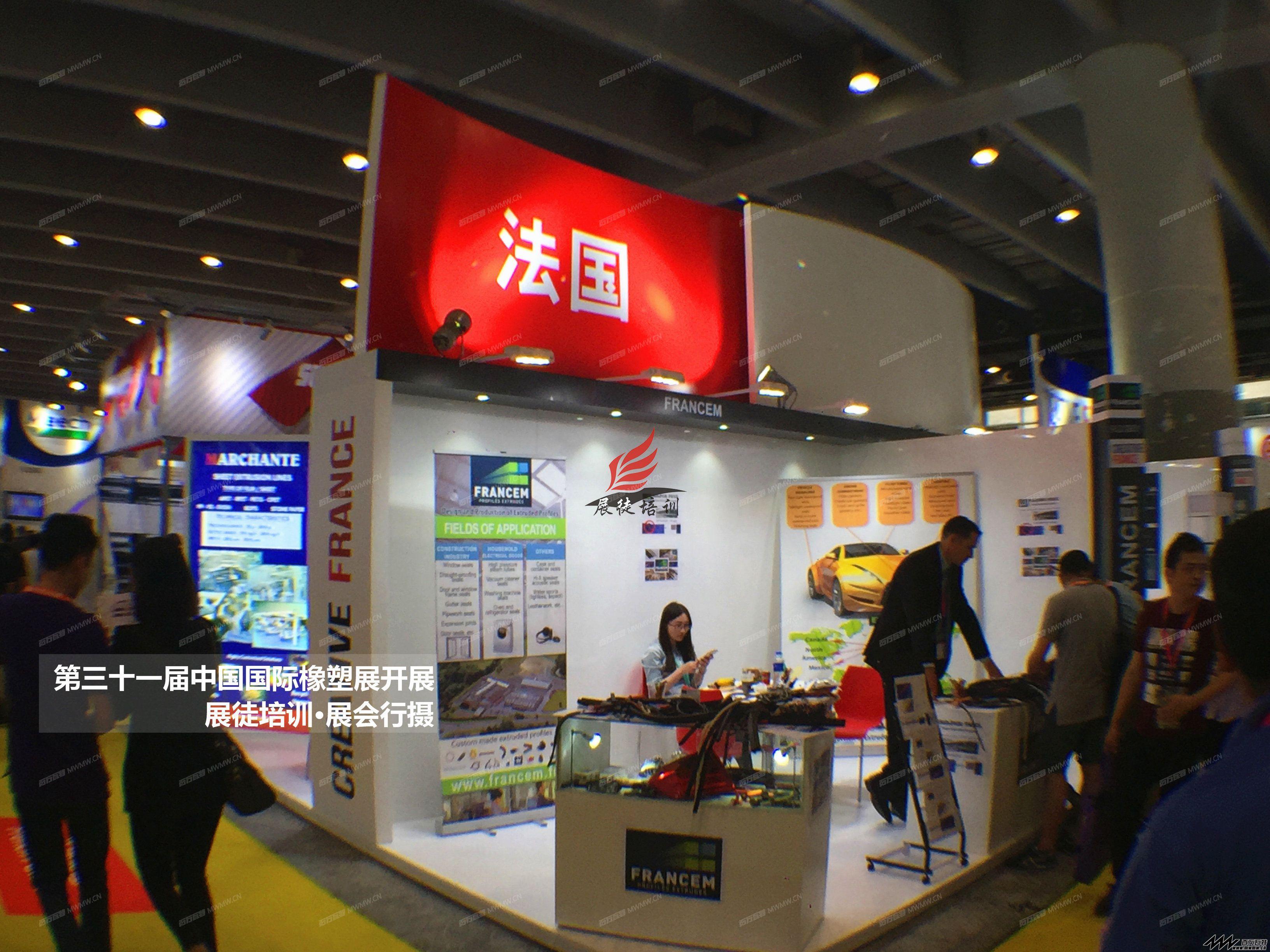 2017第三十一届中国国际橡塑展·展徒培训·展会行摄 (49) - 副本.JPG