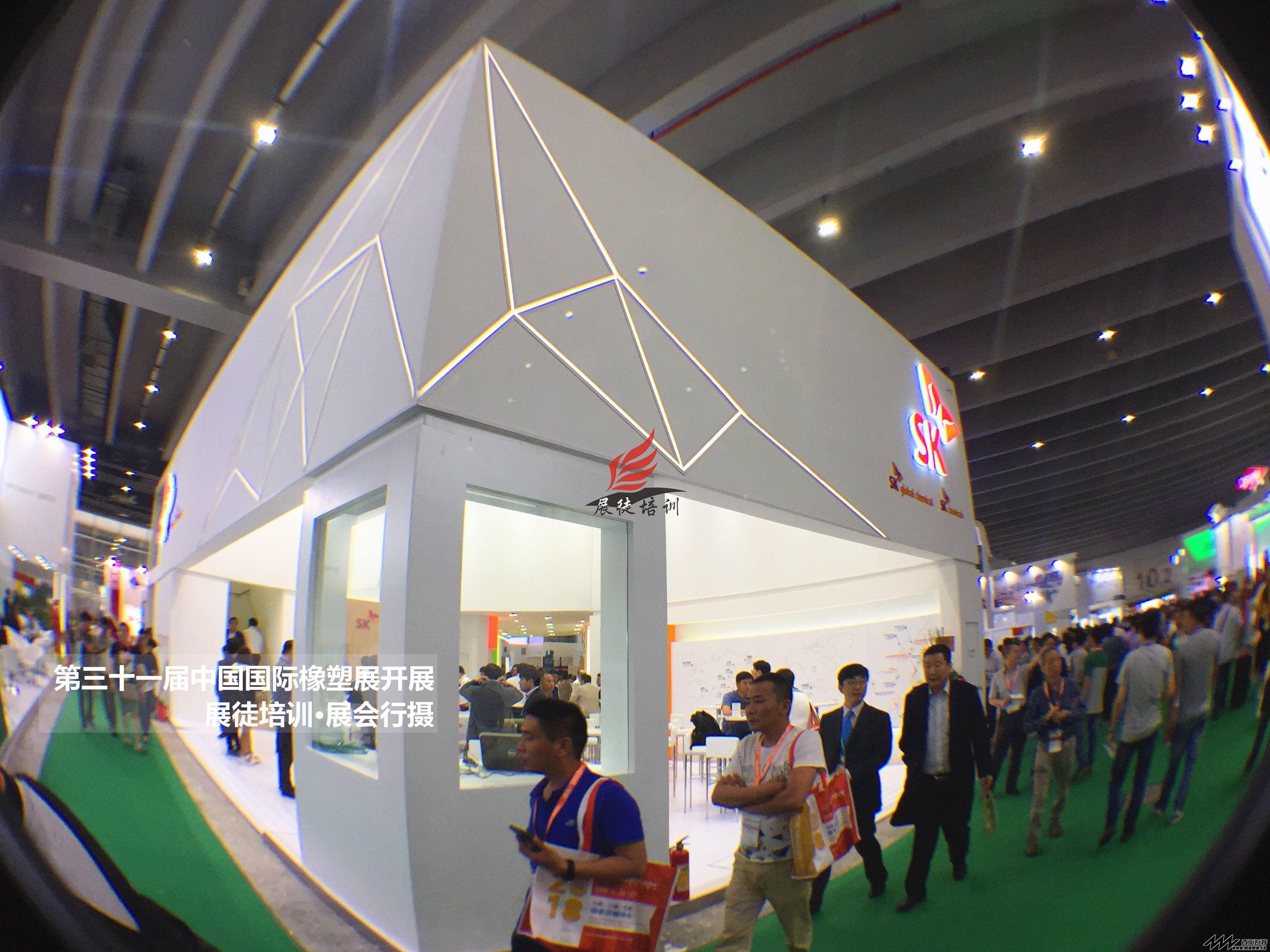 2017第三十一届中国国际橡塑展·展徒培训·展会行摄 (56) - 副本.JPG