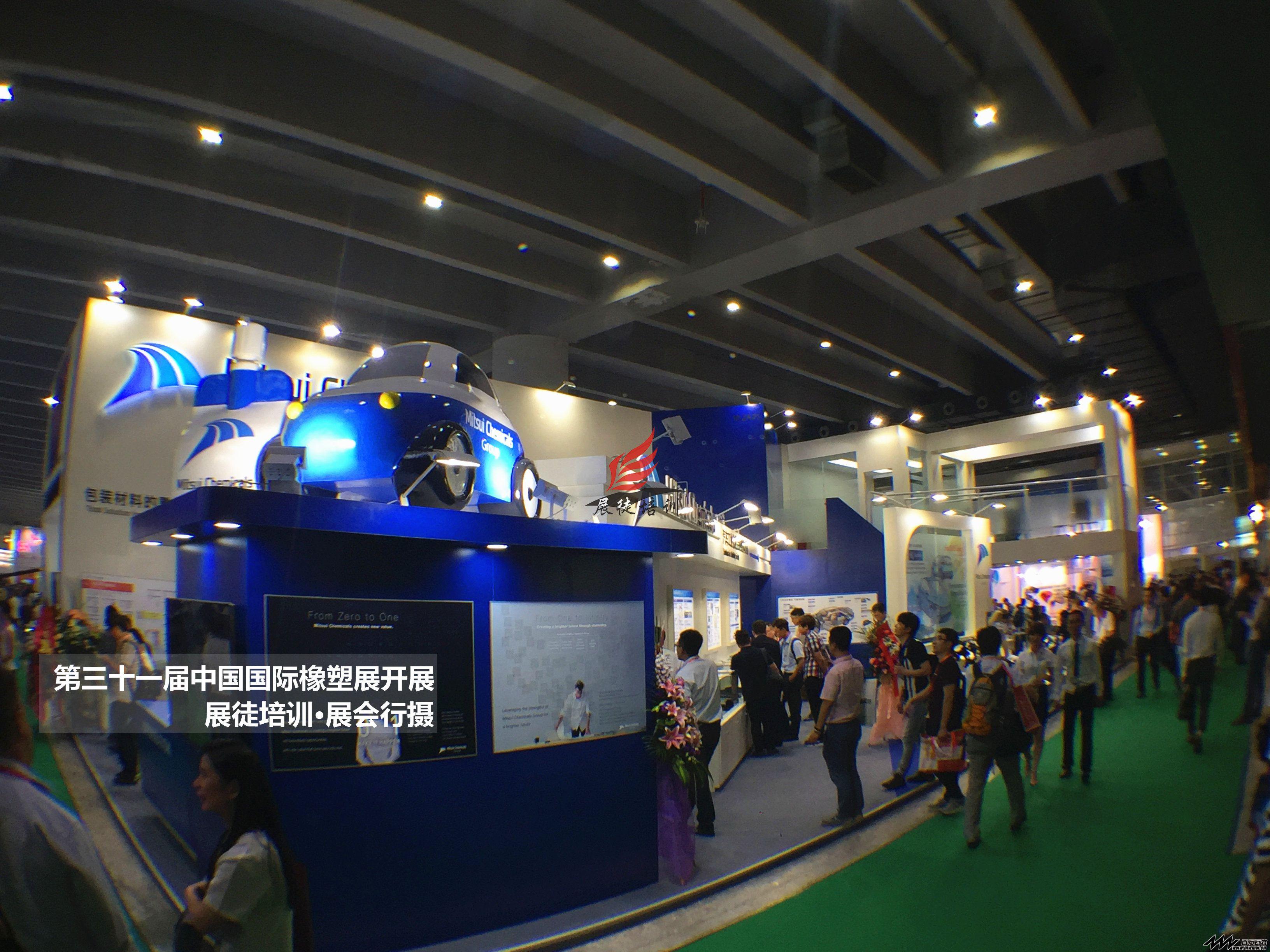 2017第三十一届中国国际橡塑展·展徒培训·展会行摄 (67) - 副本.JPG