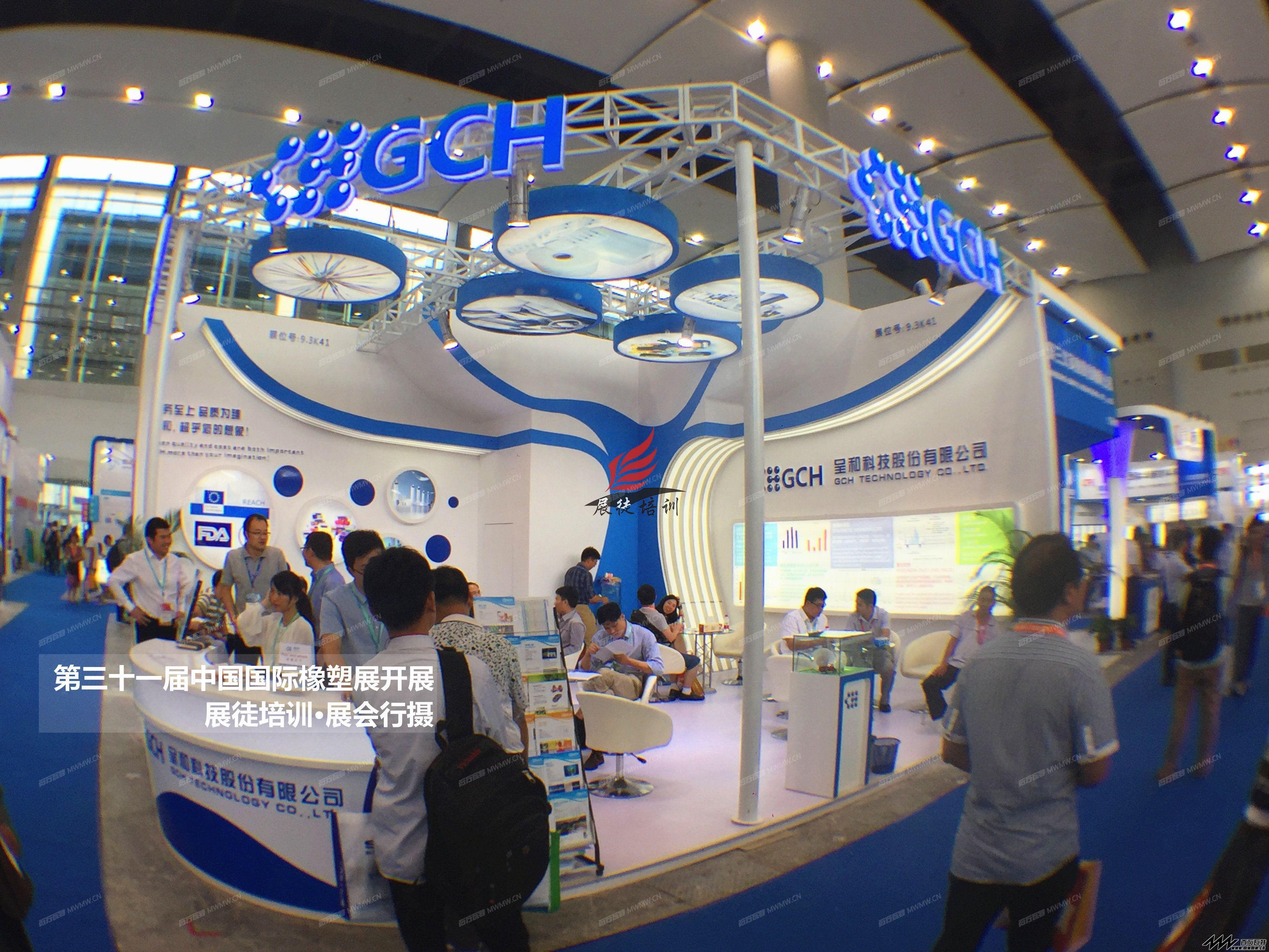 2017第三十一届中国国际橡塑展·展徒培训·展会行摄 (114).JPG
