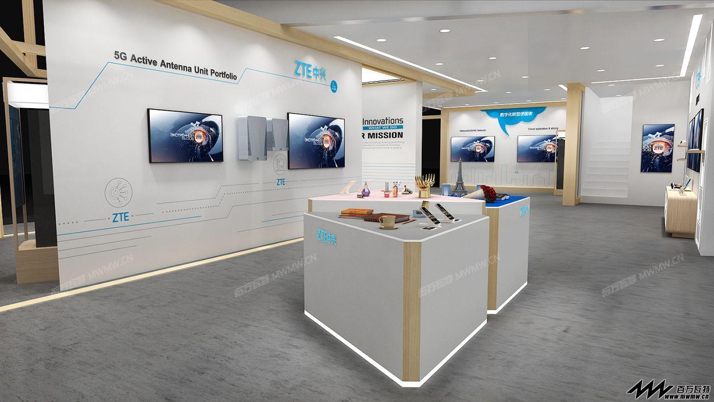 ZTEmwc V1 share from 展徒展示设计培训 (12).jpg