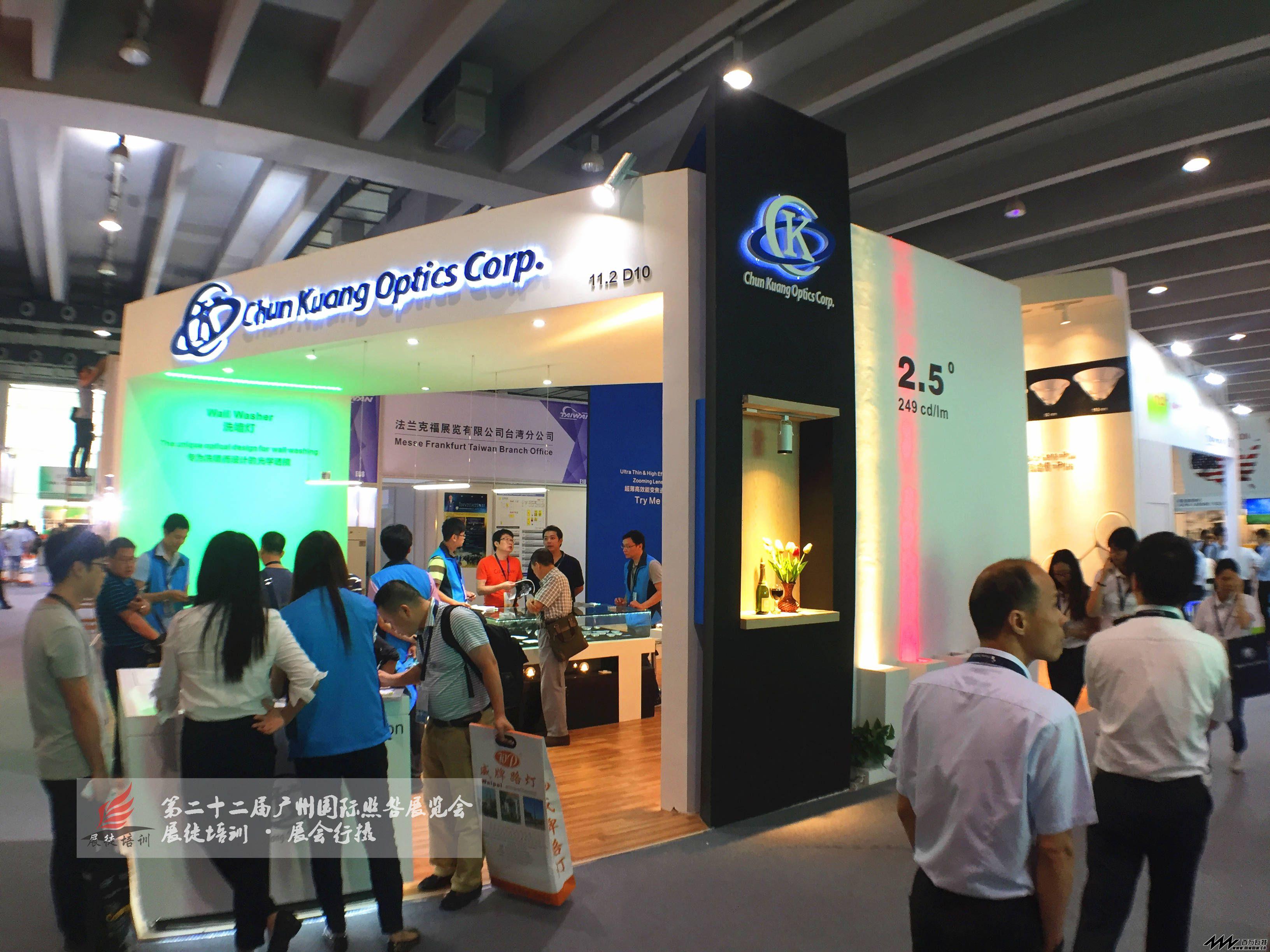 第二十二届广州国际照明展览会-展徒培训·展会行摄 (3).jpg
